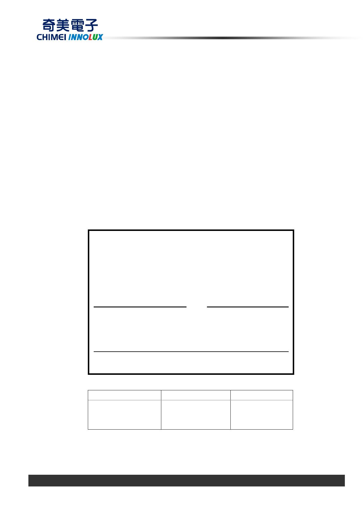 N101LGE-L41 دیتاشیت PDF