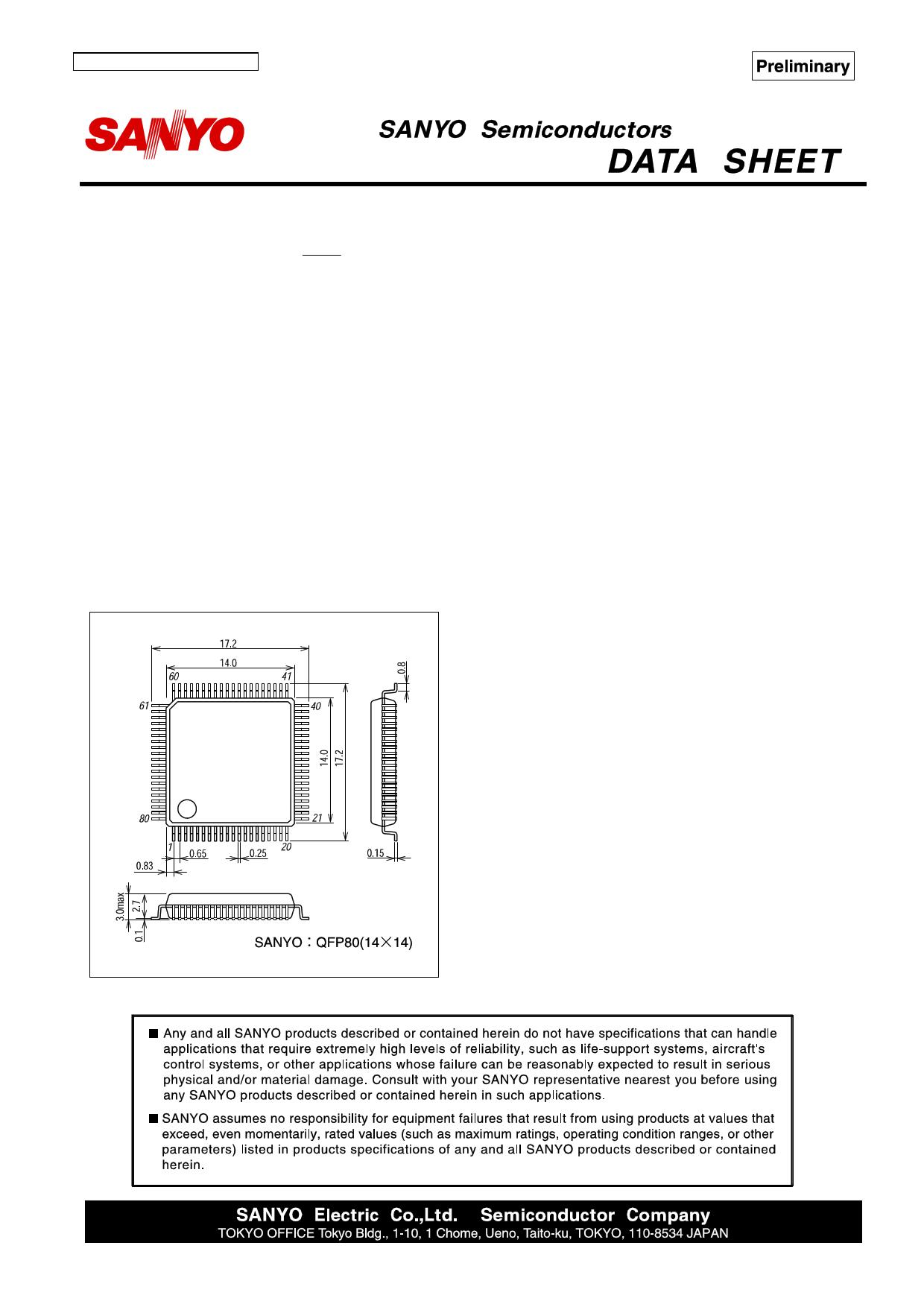 LA71207M دیتاشیت PDF