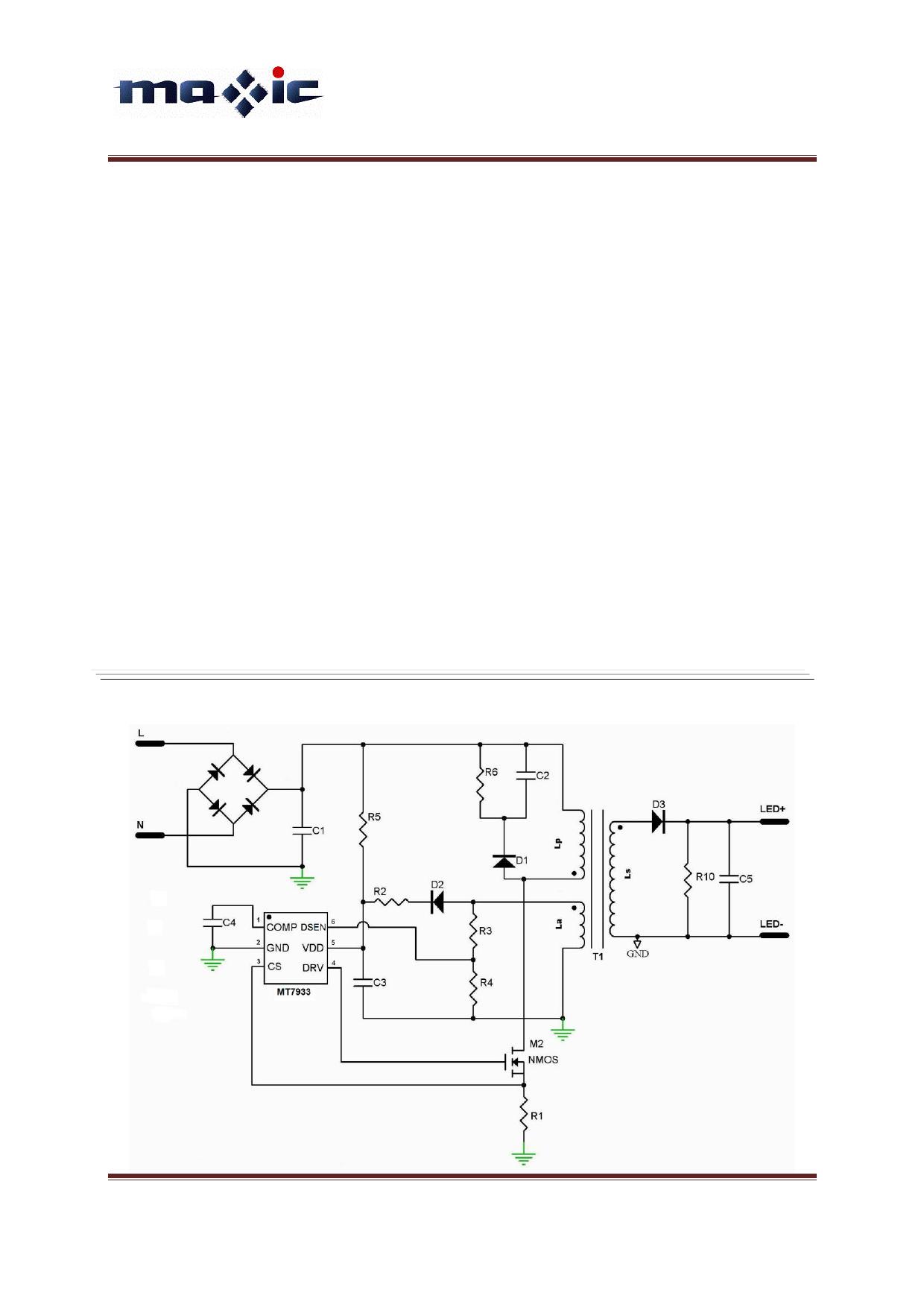 MT7933 Datasheet, MT7933 PDF,ピン配置, 機能