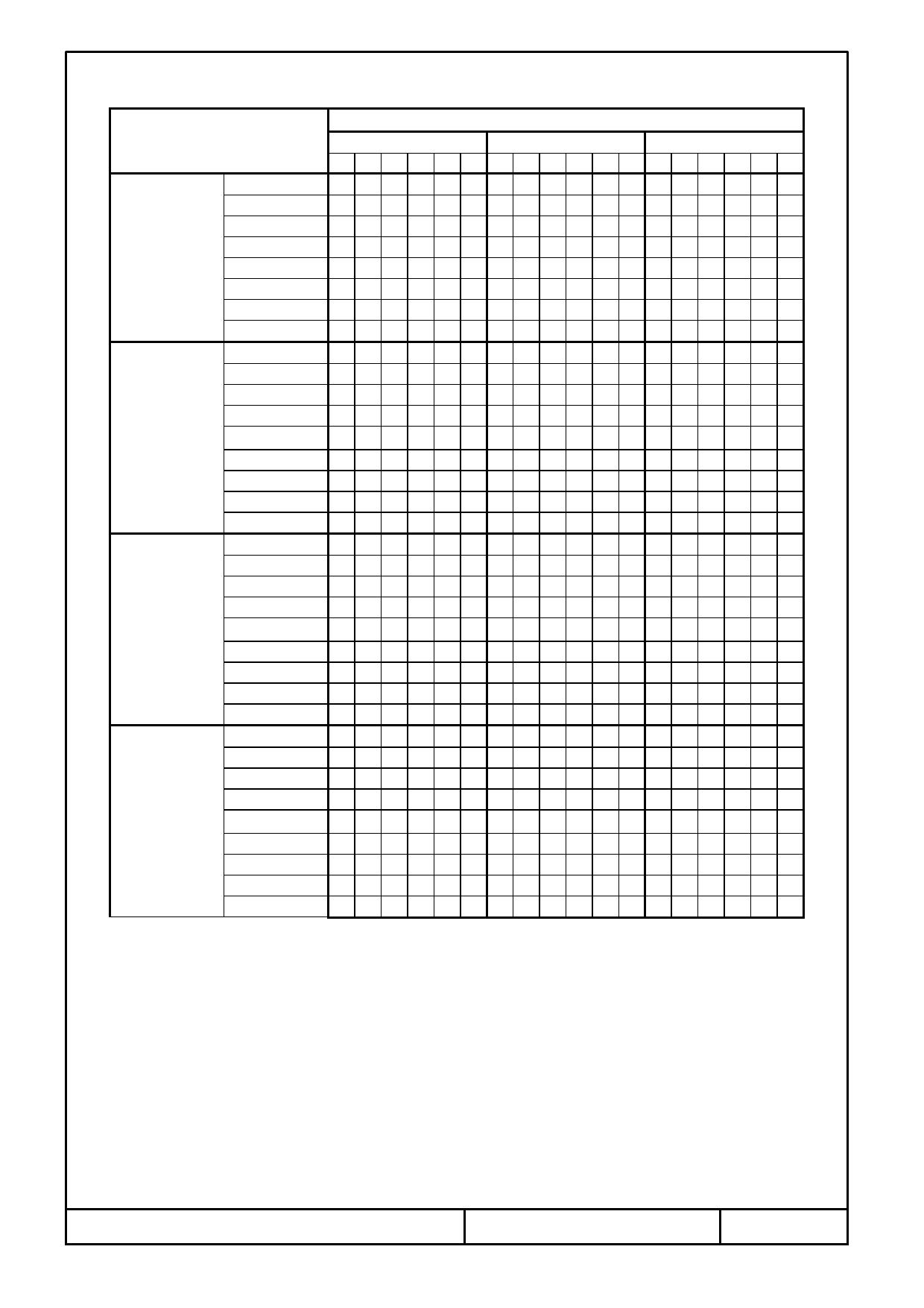 T-51410D104_FW_P_AB arduino