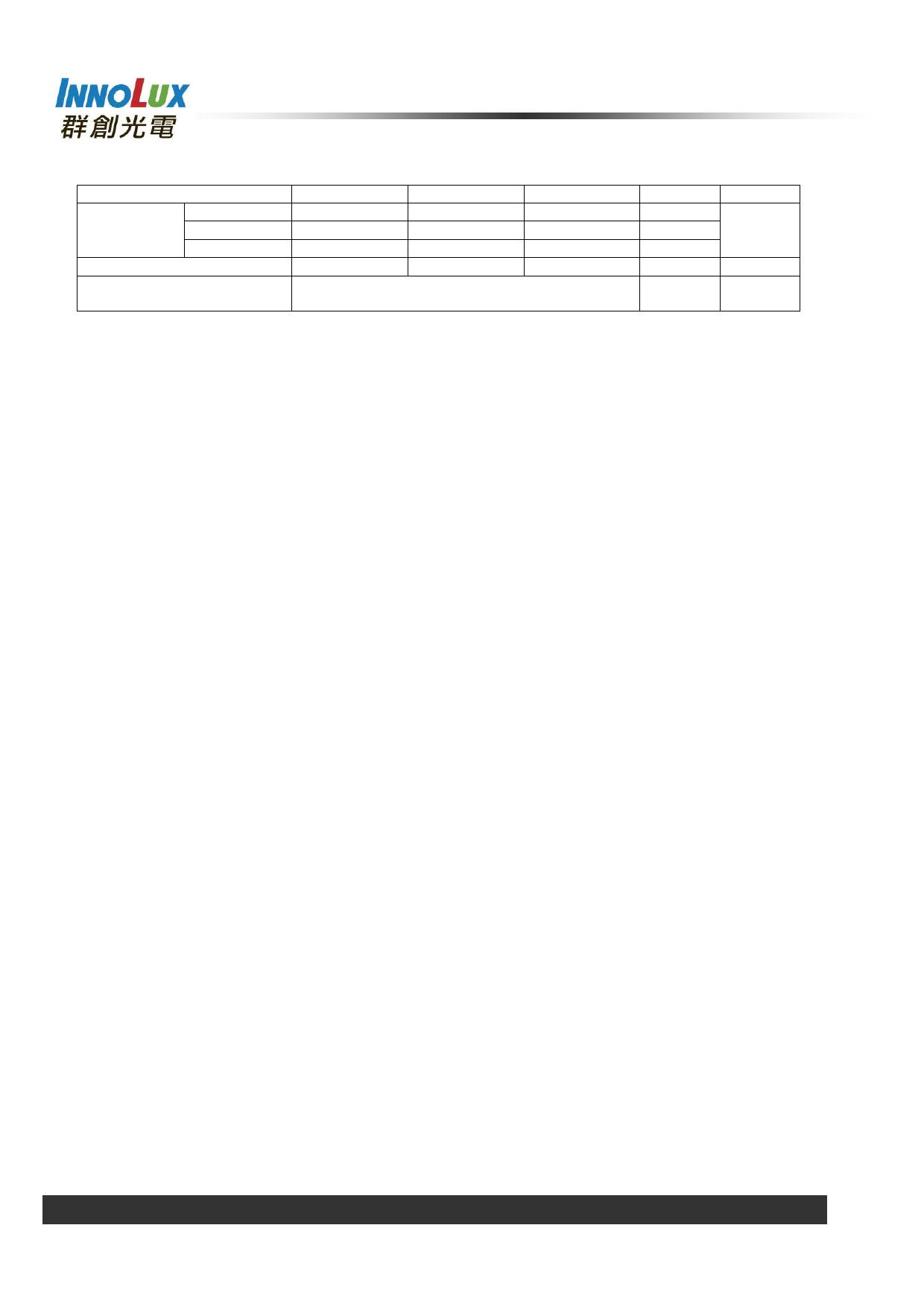 G057AGE-T01 pdf
