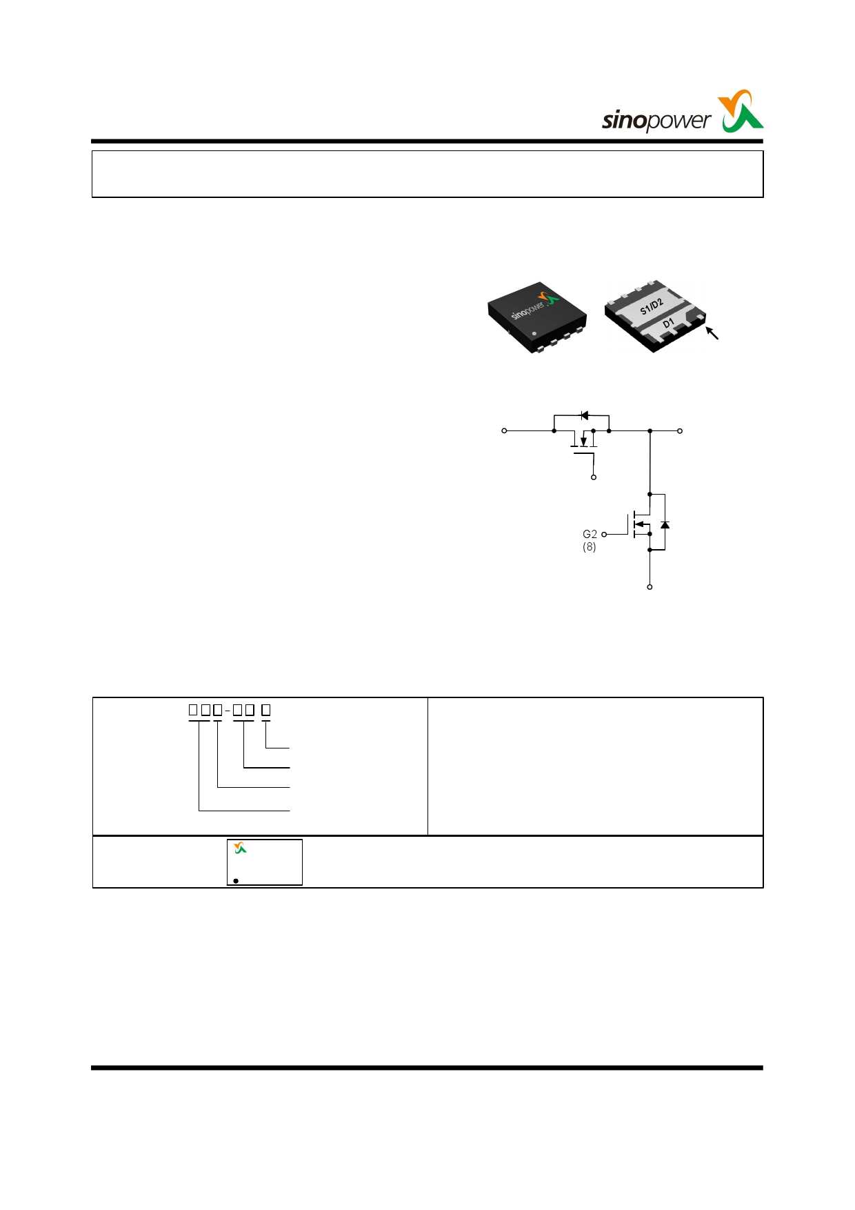 SM7306ESKP datasheet