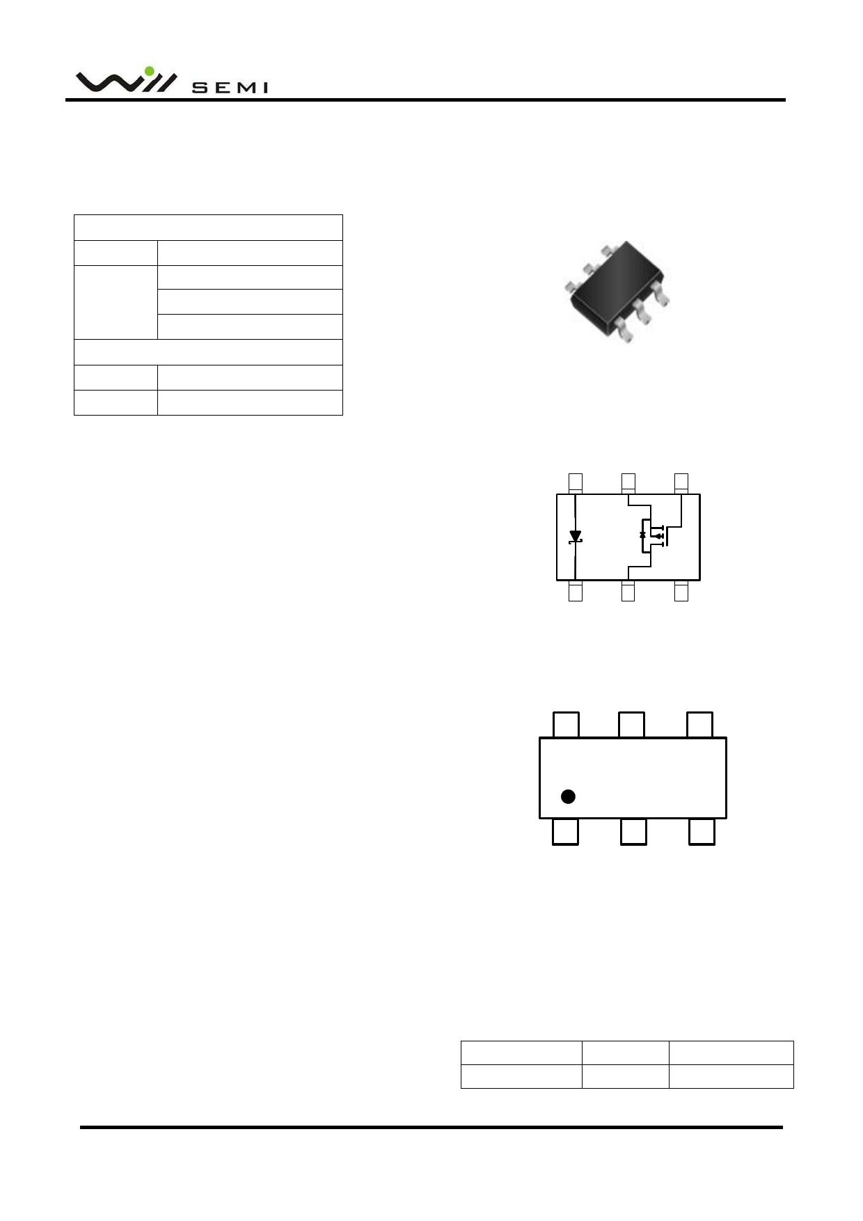 WPM2045 datasheet