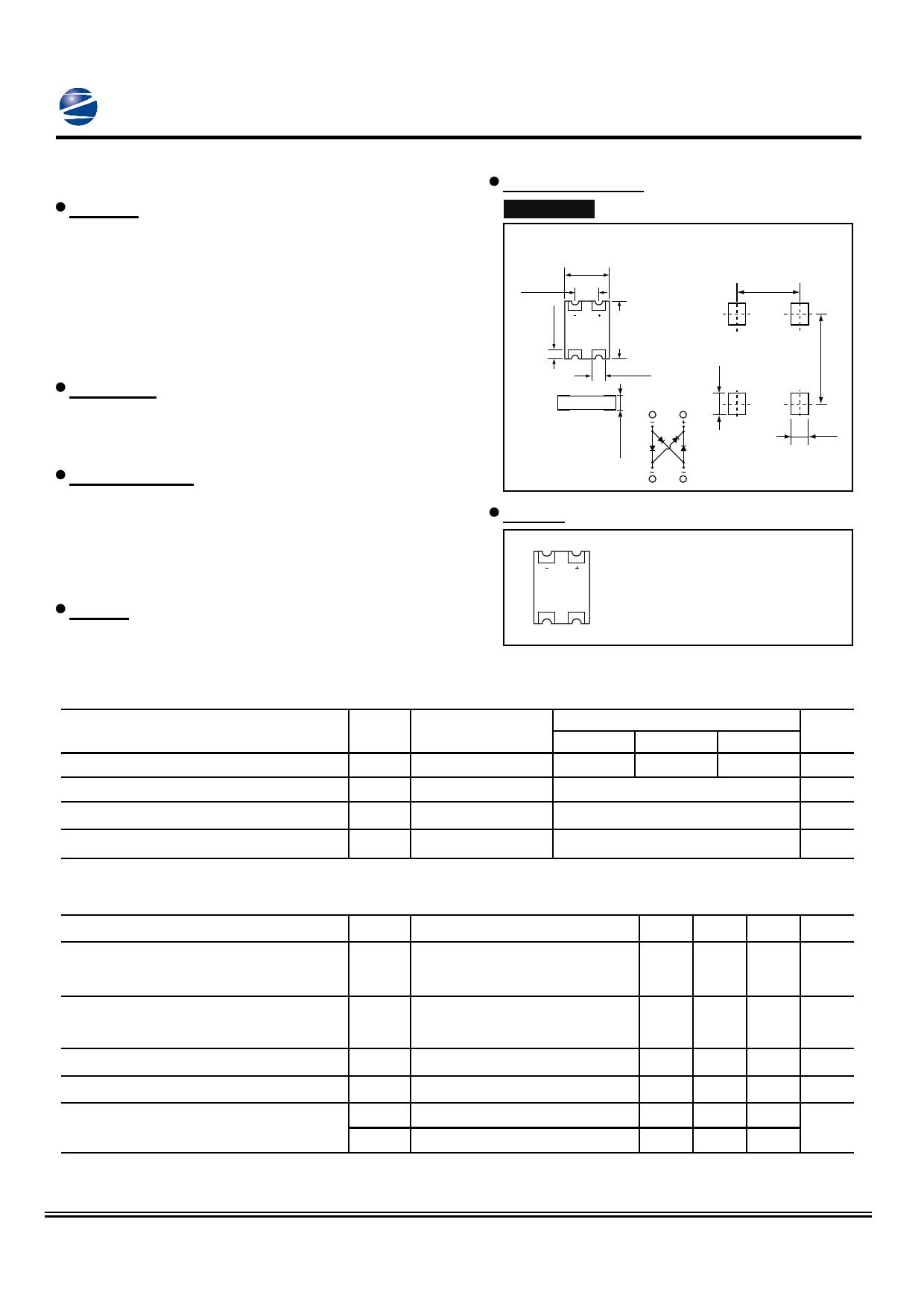 MBC10MH Datasheet, MBC10MH PDF,ピン配置, 機能