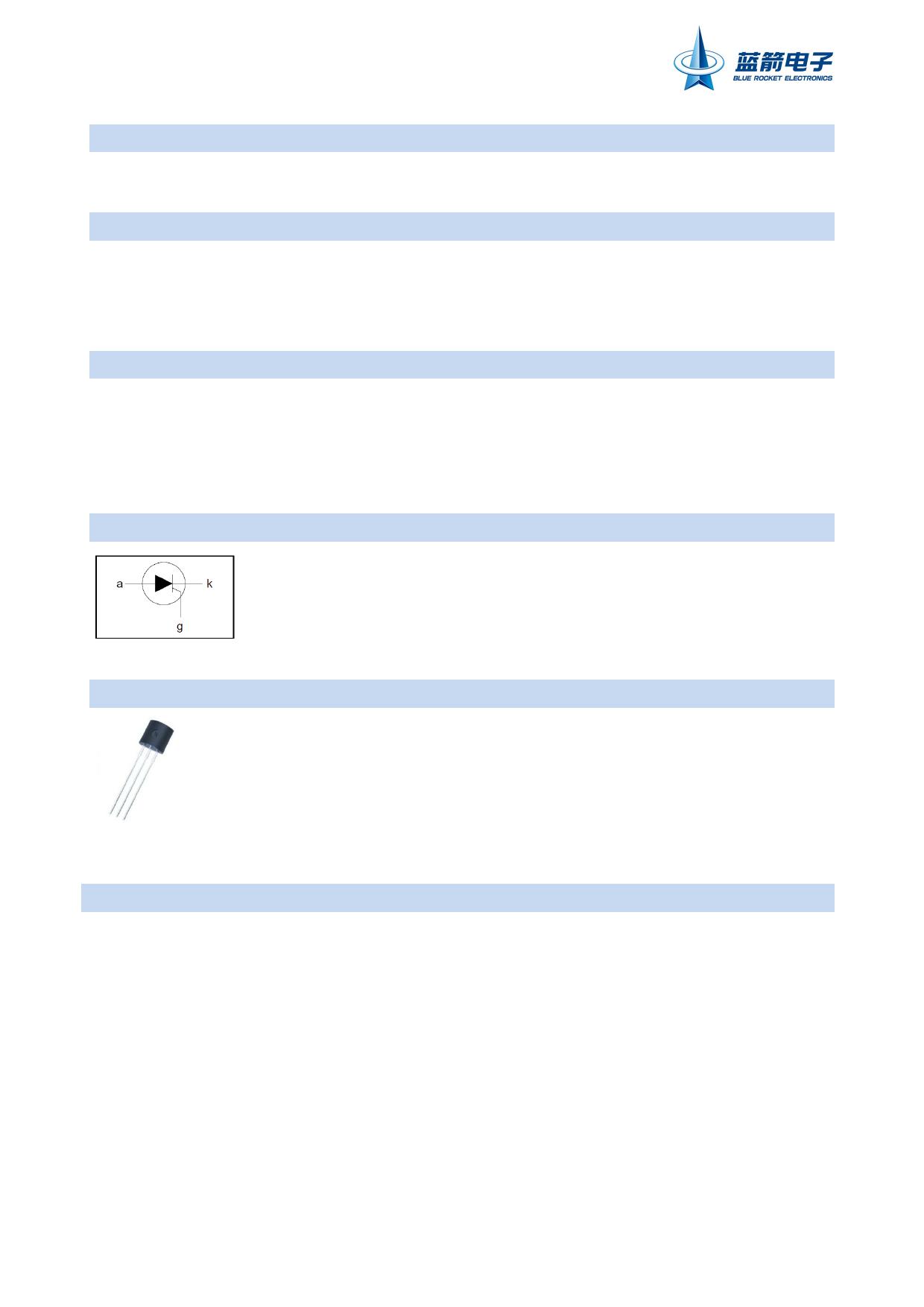 X0205MA datasheet