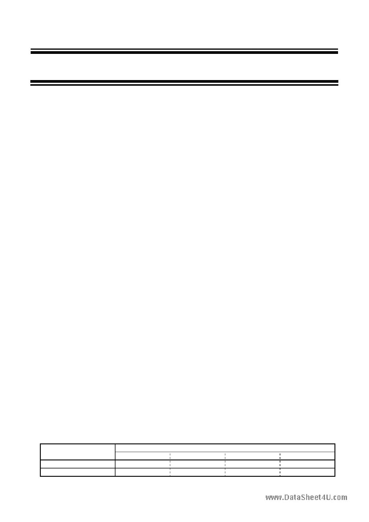 S-1172 Datasheet, S-1172 PDF,ピン配置, 機能