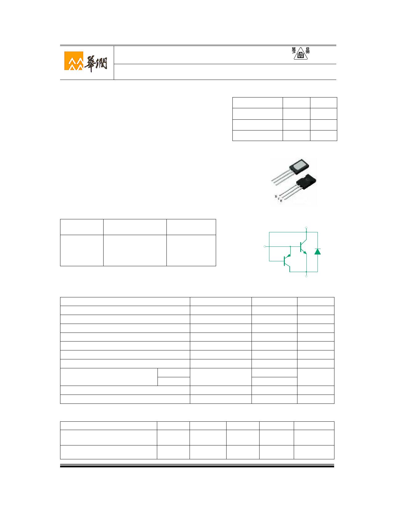 3DD128FH5D Datasheet, 3DD128FH5D PDF,ピン配置, 機能