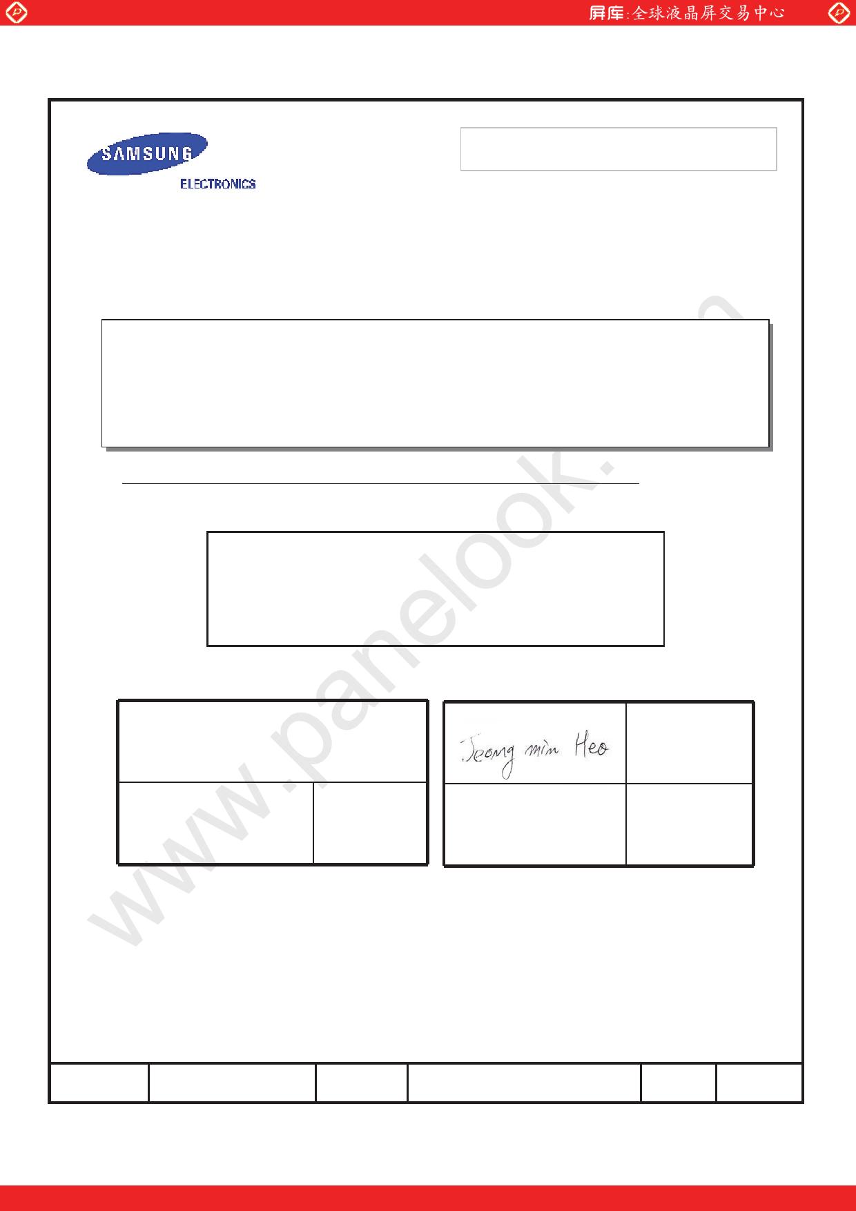 LTF400HJ05 دیتاشیت PDF