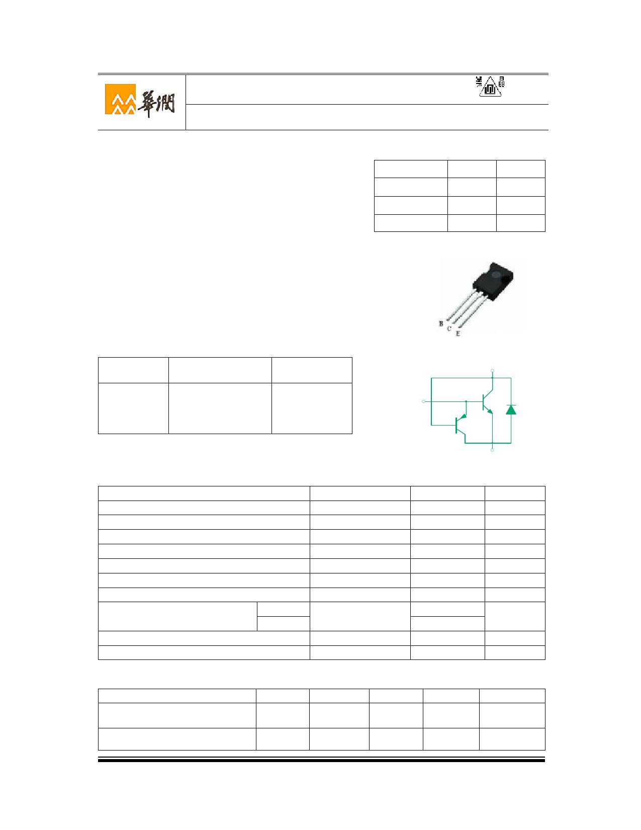 3DD13005C7D Datasheet, 3DD13005C7D PDF,ピン配置, 機能