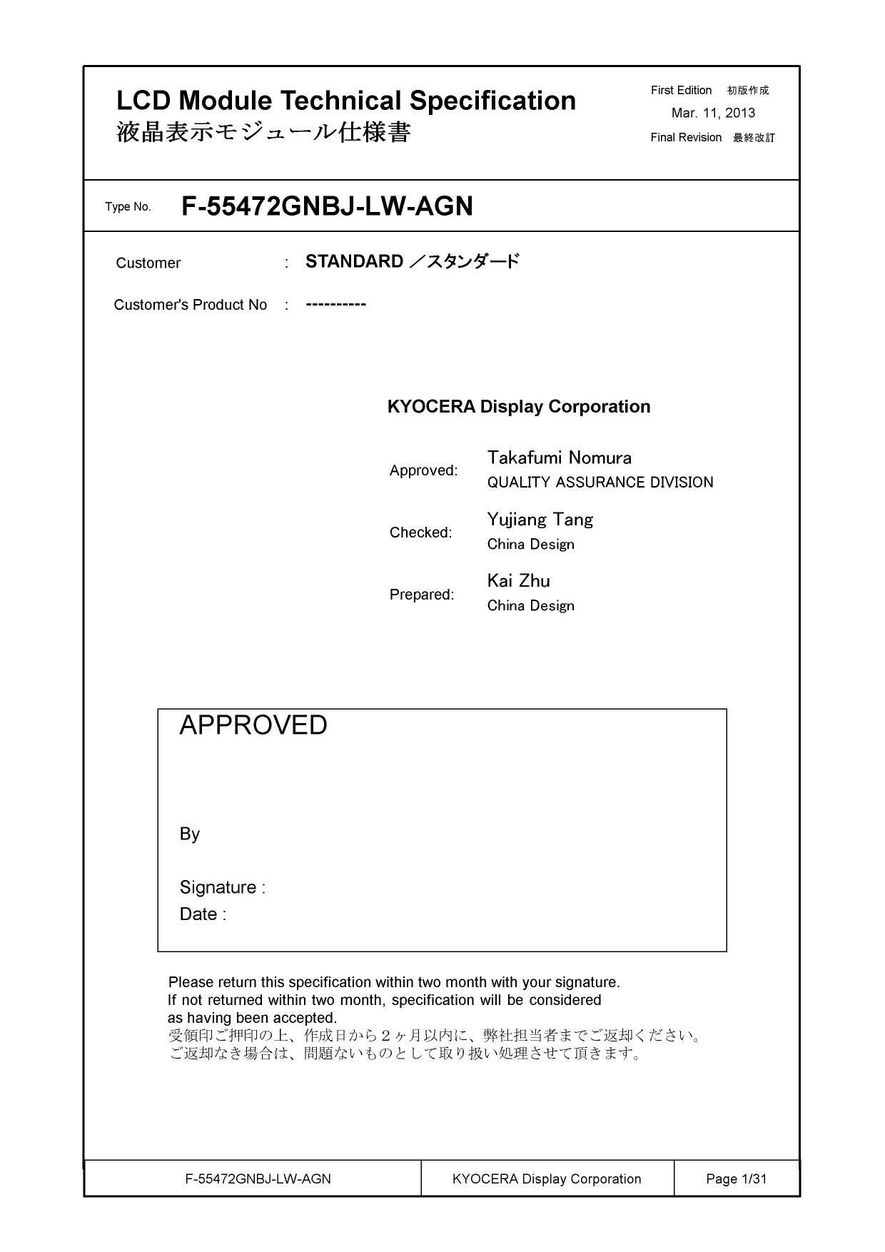 F-55472GNBJ-LW-AGN دیتاشیت PDF