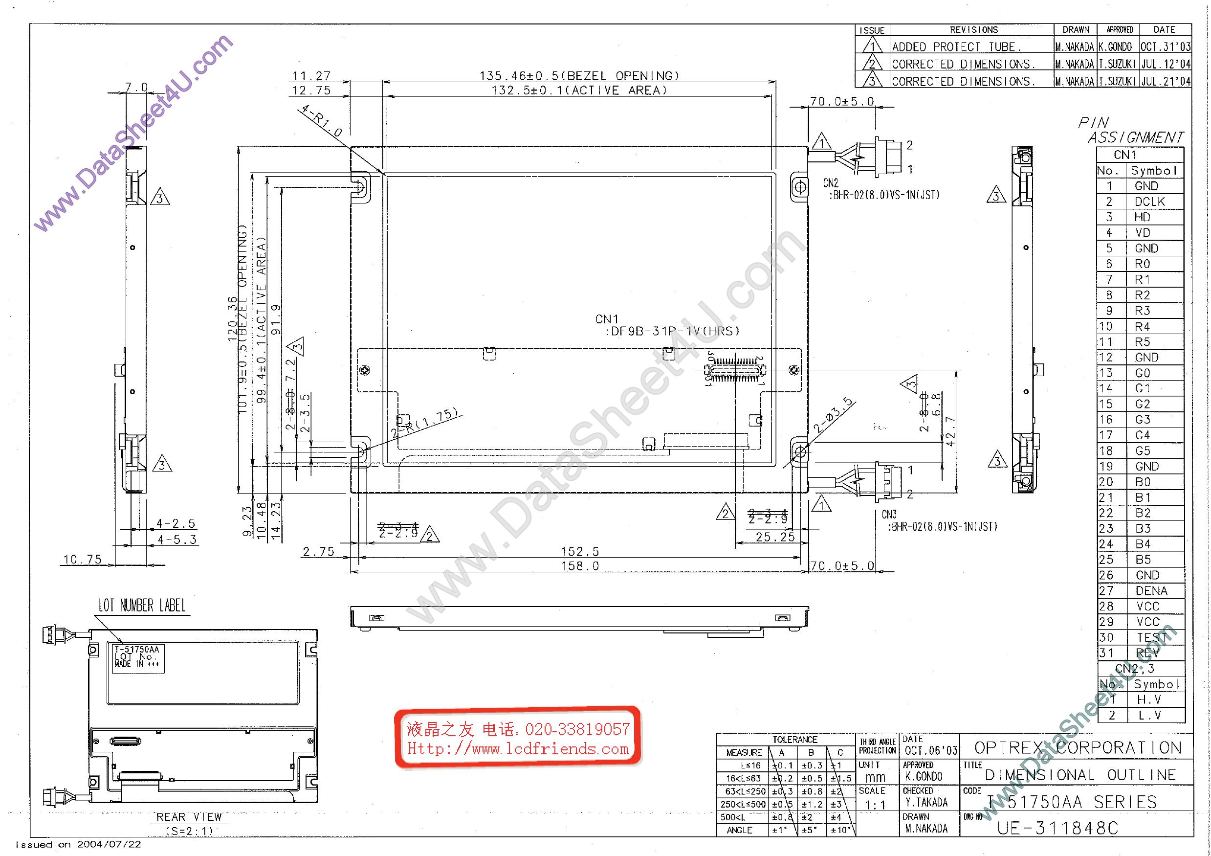 T-51750AA datasheet