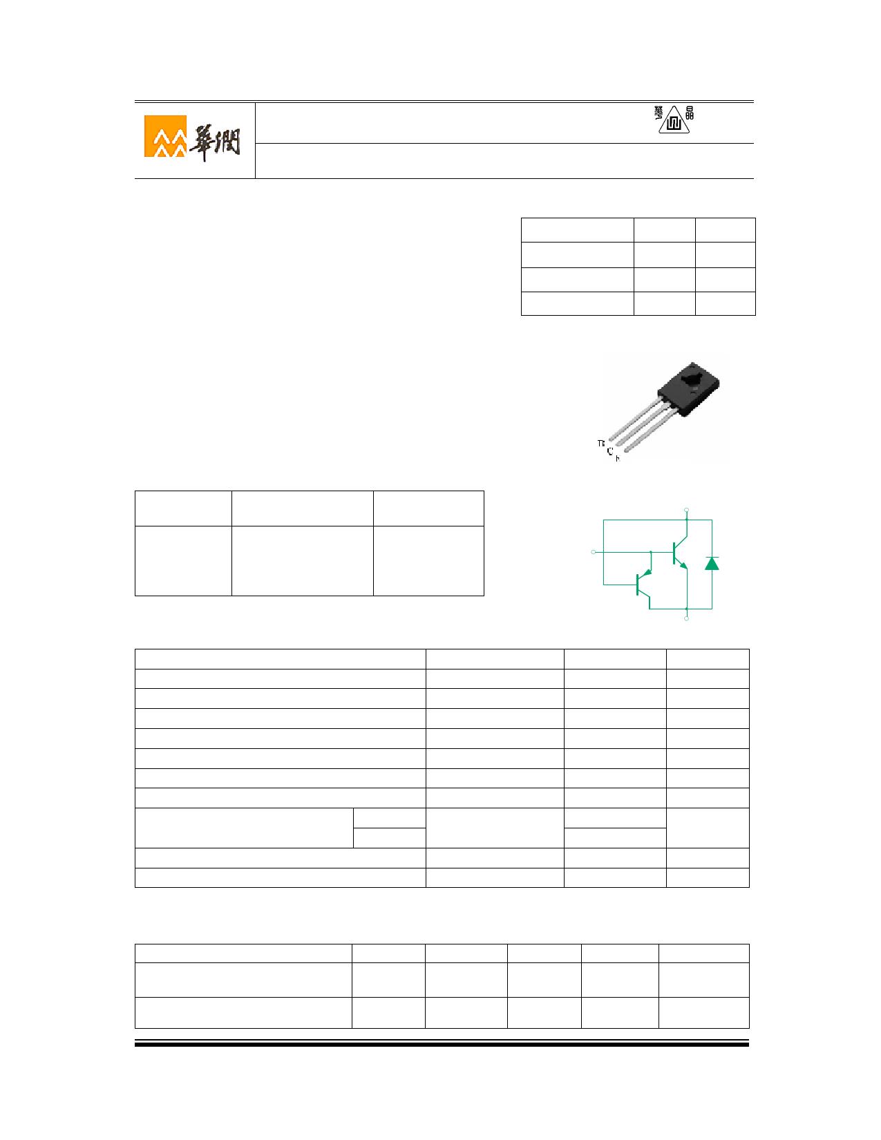 3DD13003U6D Datasheet, 3DD13003U6D PDF,ピン配置, 機能
