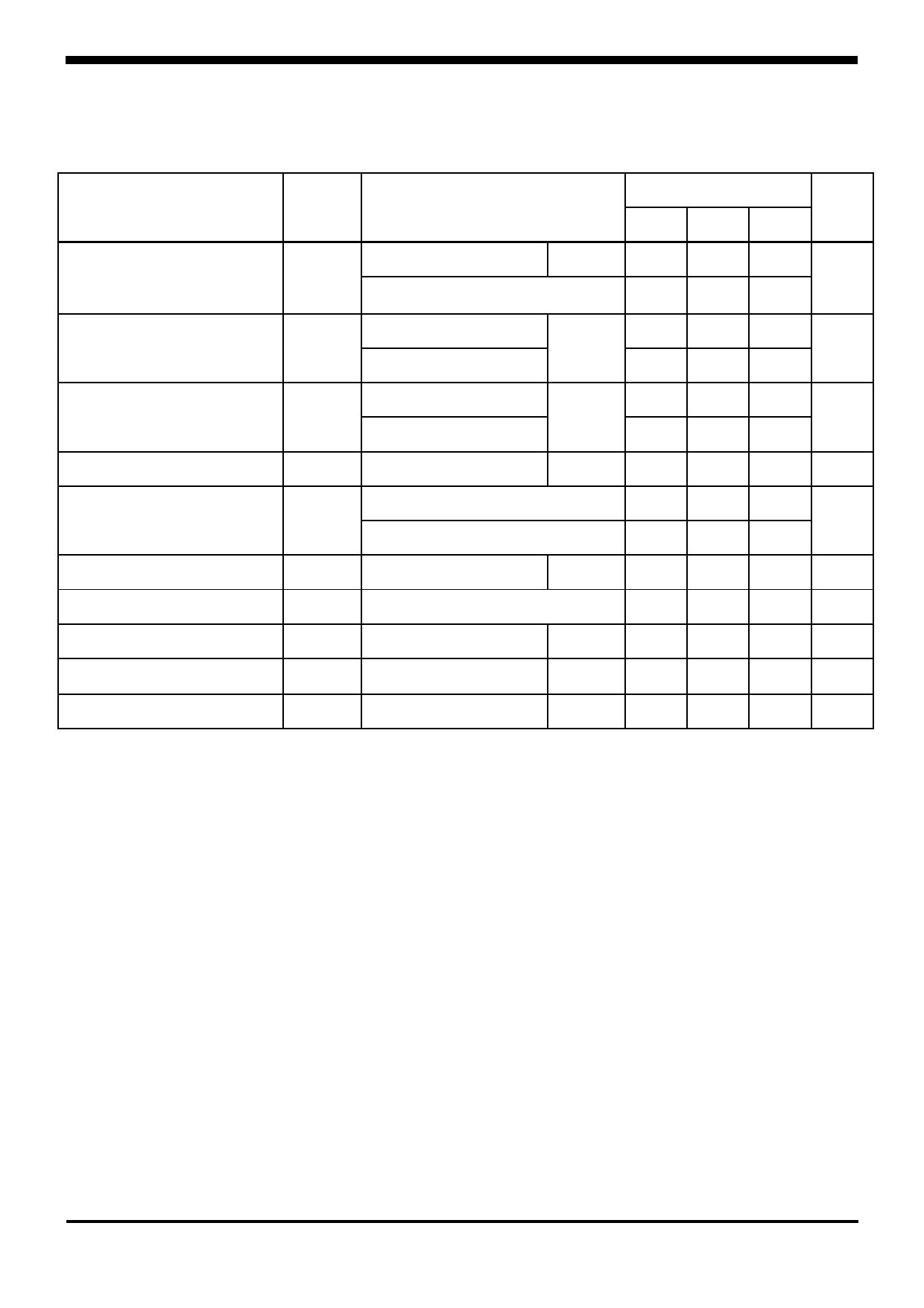 S7912D pdf