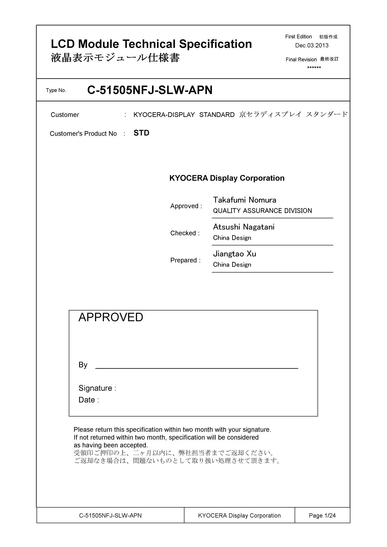 C-51505NFJ-SLW-APN دیتاشیت PDF