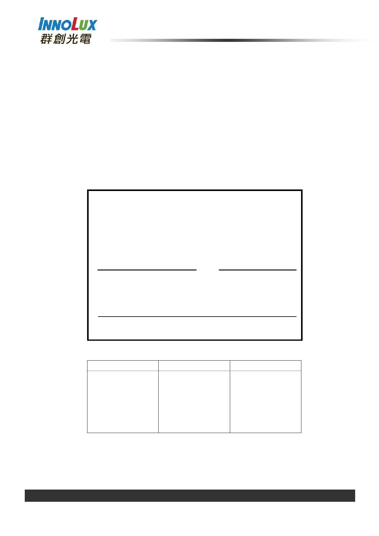 G101ICE-L01 دیتاشیت PDF