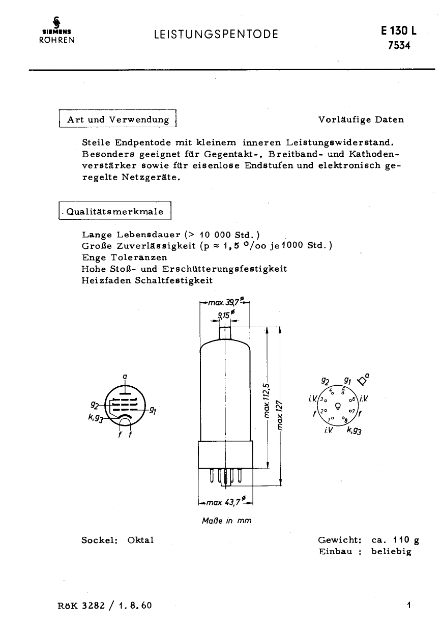 E130L دیتاشیت PDF