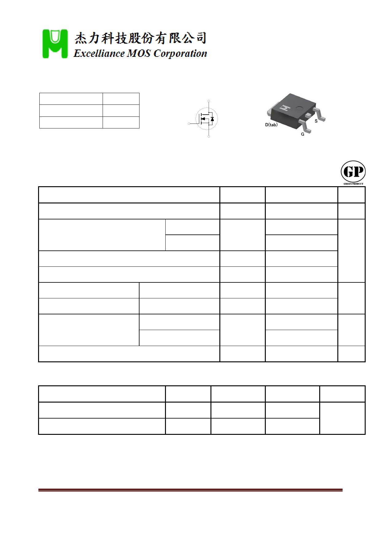 EMB12N03A دیتاشیت PDF