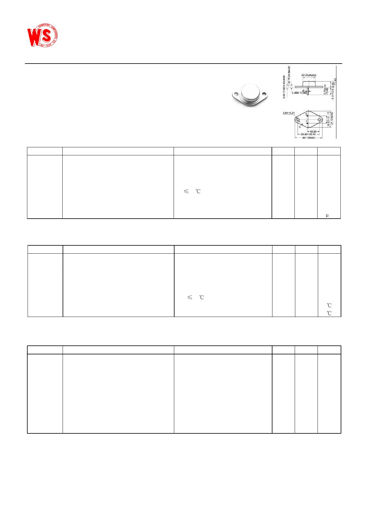 2SC1050 دیتاشیت PDF