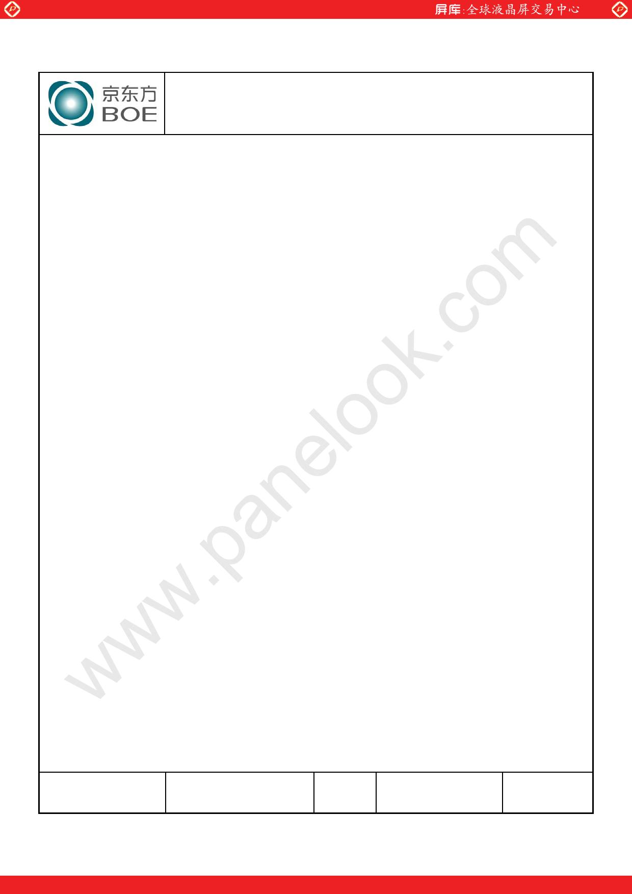 HM236WU1-400 دیتاشیت PDF