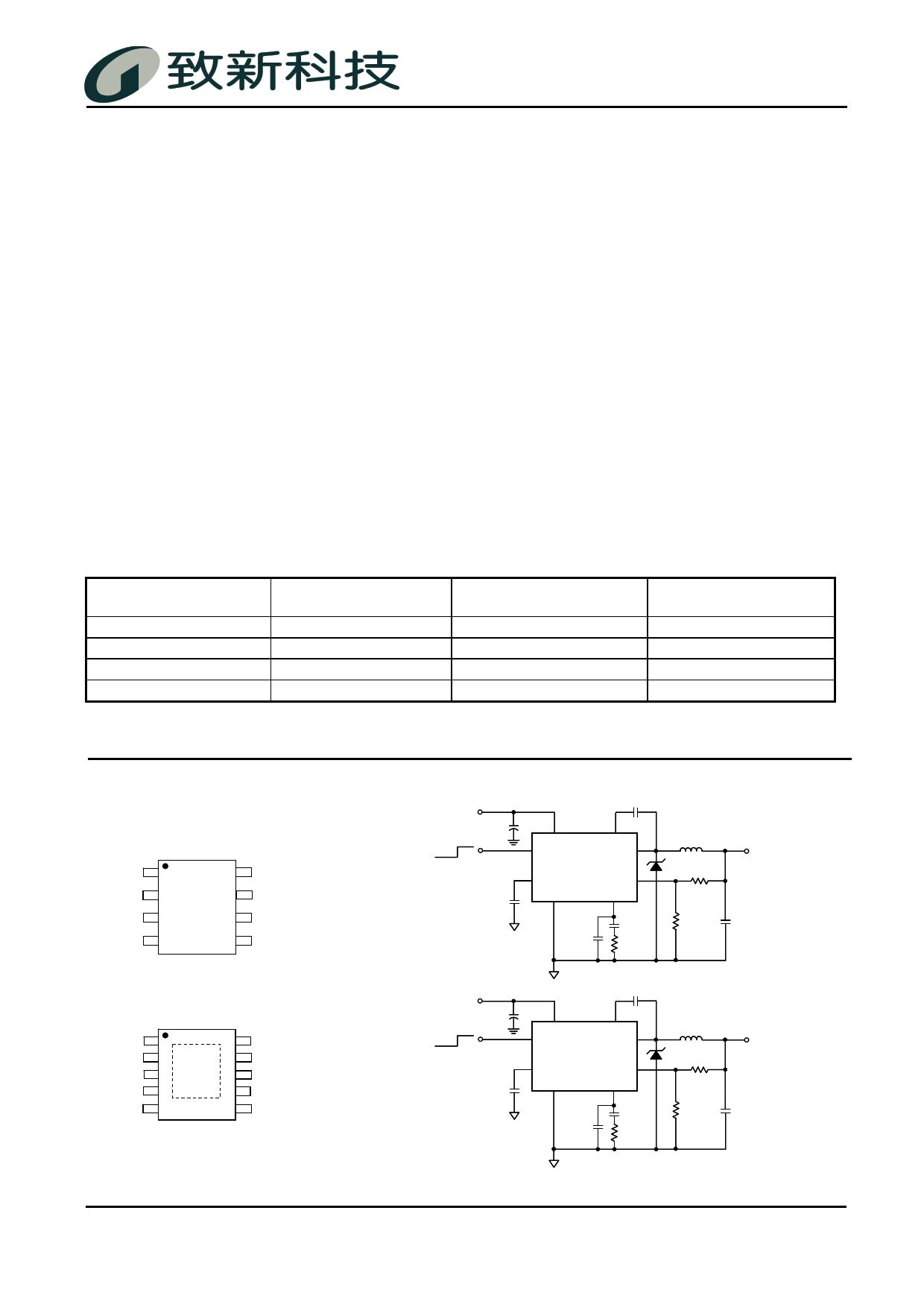 G5752 Datasheet, G5752 PDF,ピン配置, 機能