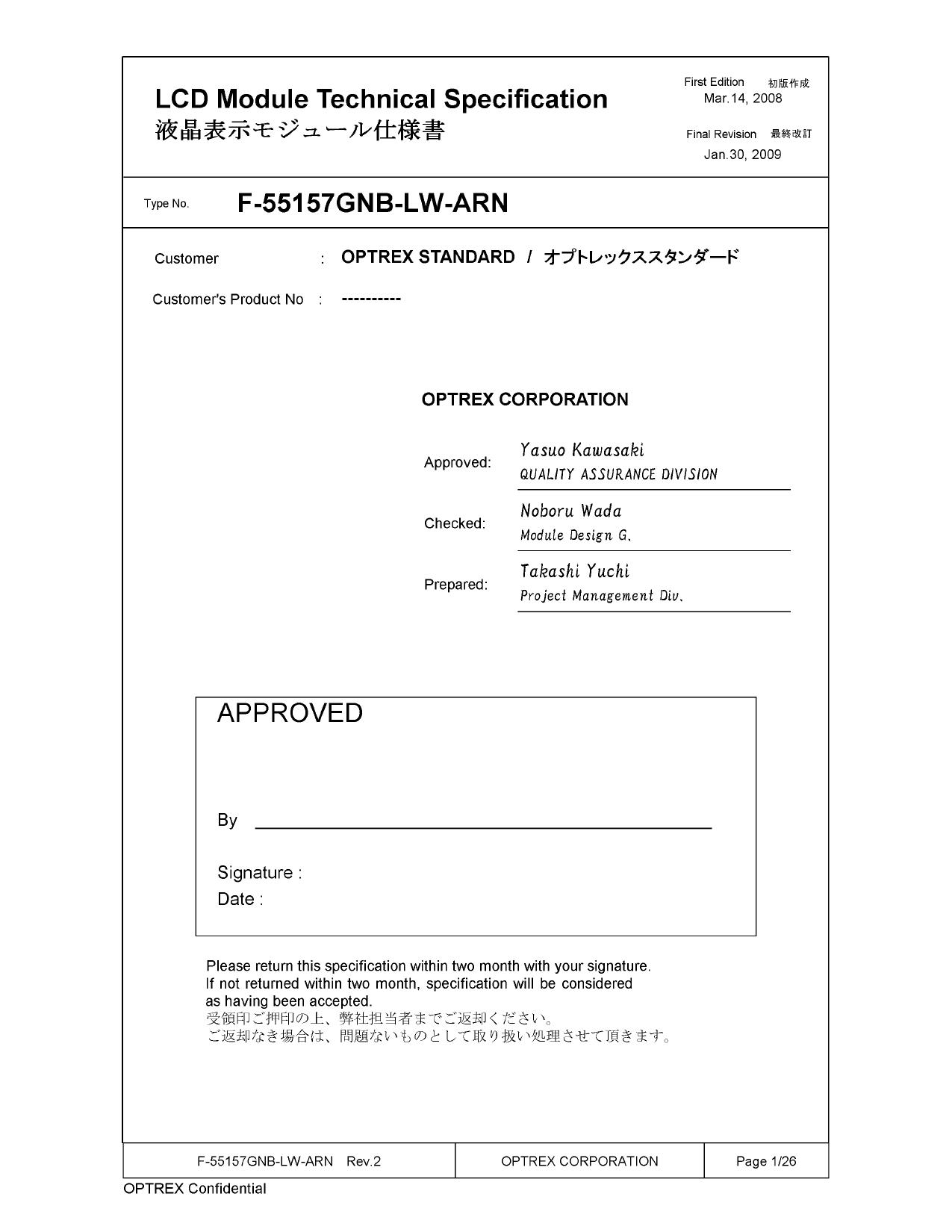 F-55157GNB-LW-ARN datasheet