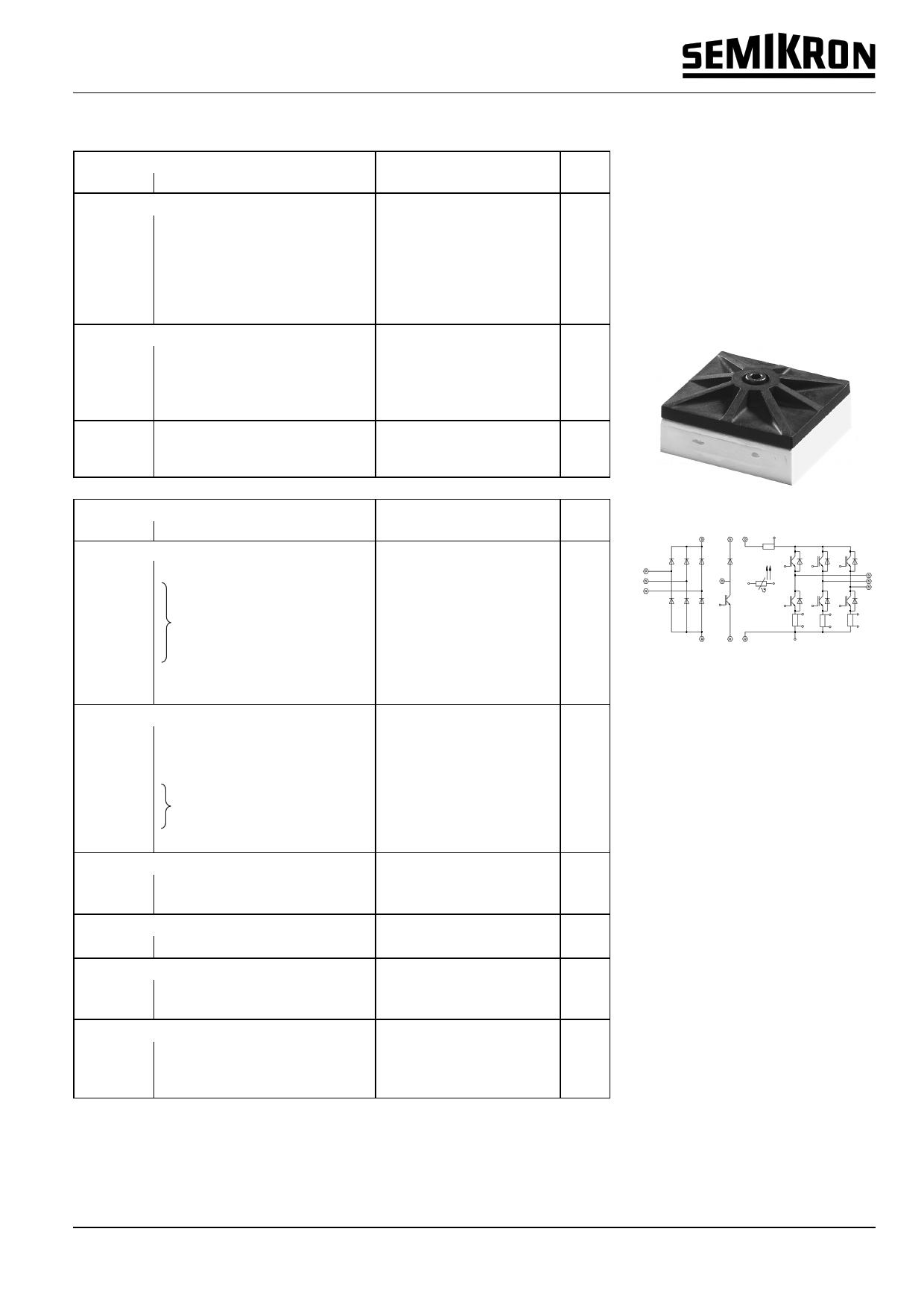 SKiiP22NAB12 데이터시트 및 SKiiP22NAB12 PDF