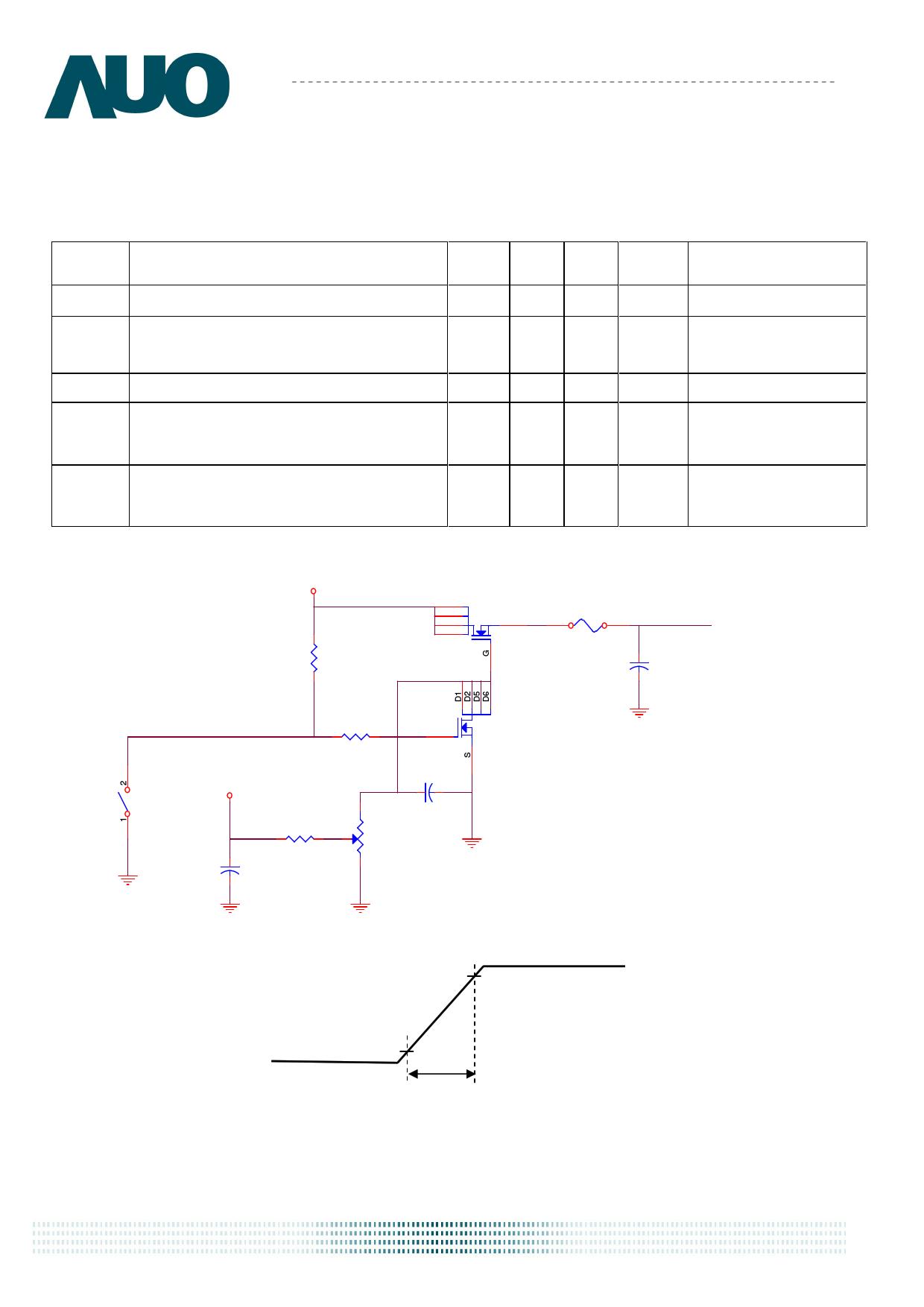 G057QN01-V0 arduino