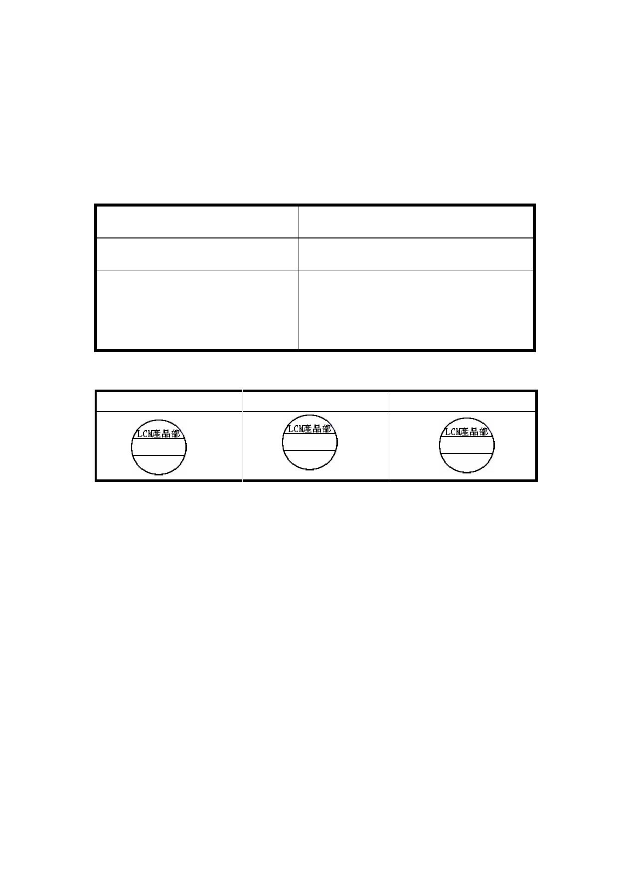 I3002-7IXN2440A Hoja de datos, Descripción, Manual