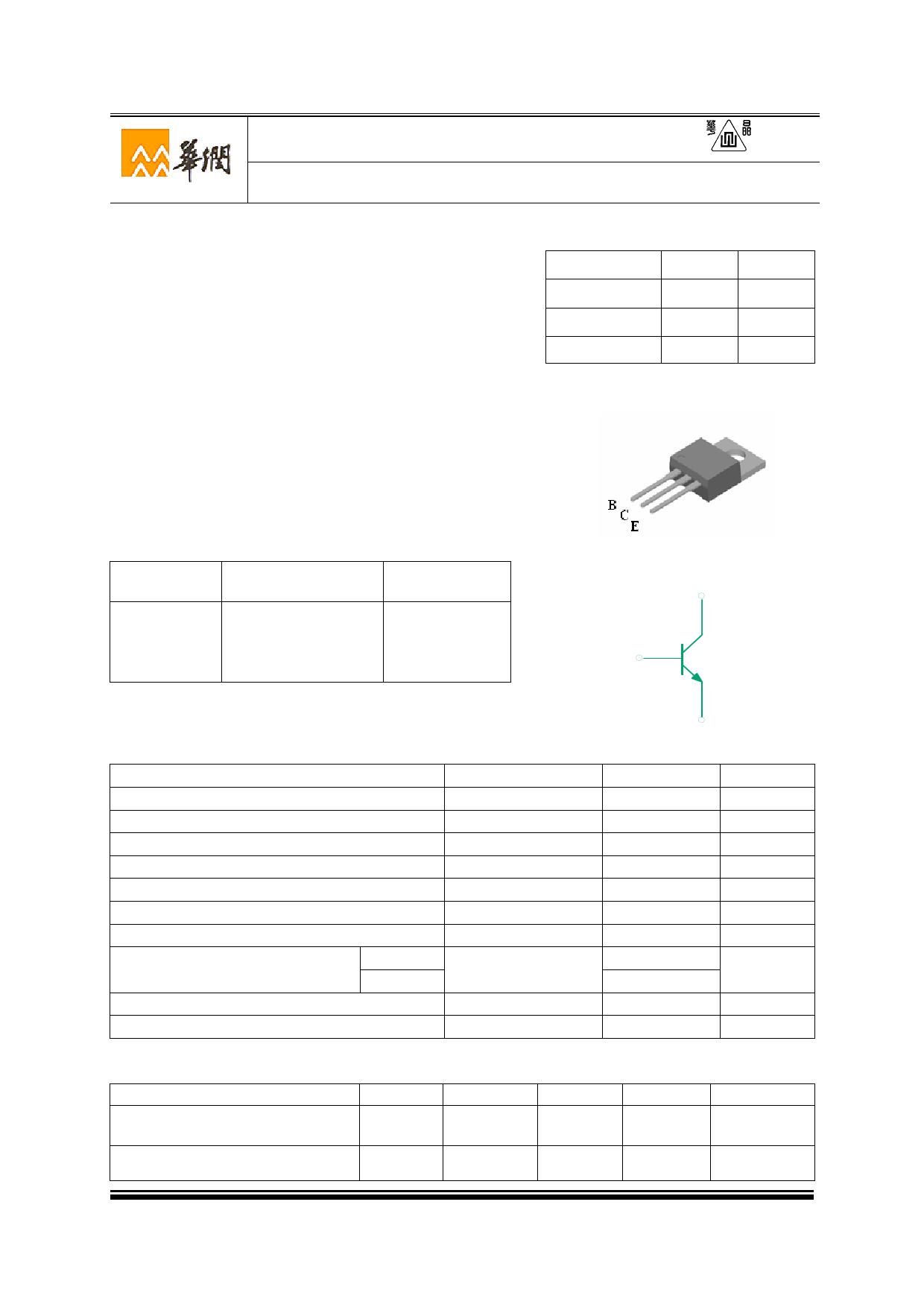 3DD13012A8 Datasheet, 3DD13012A8 PDF,ピン配置, 機能