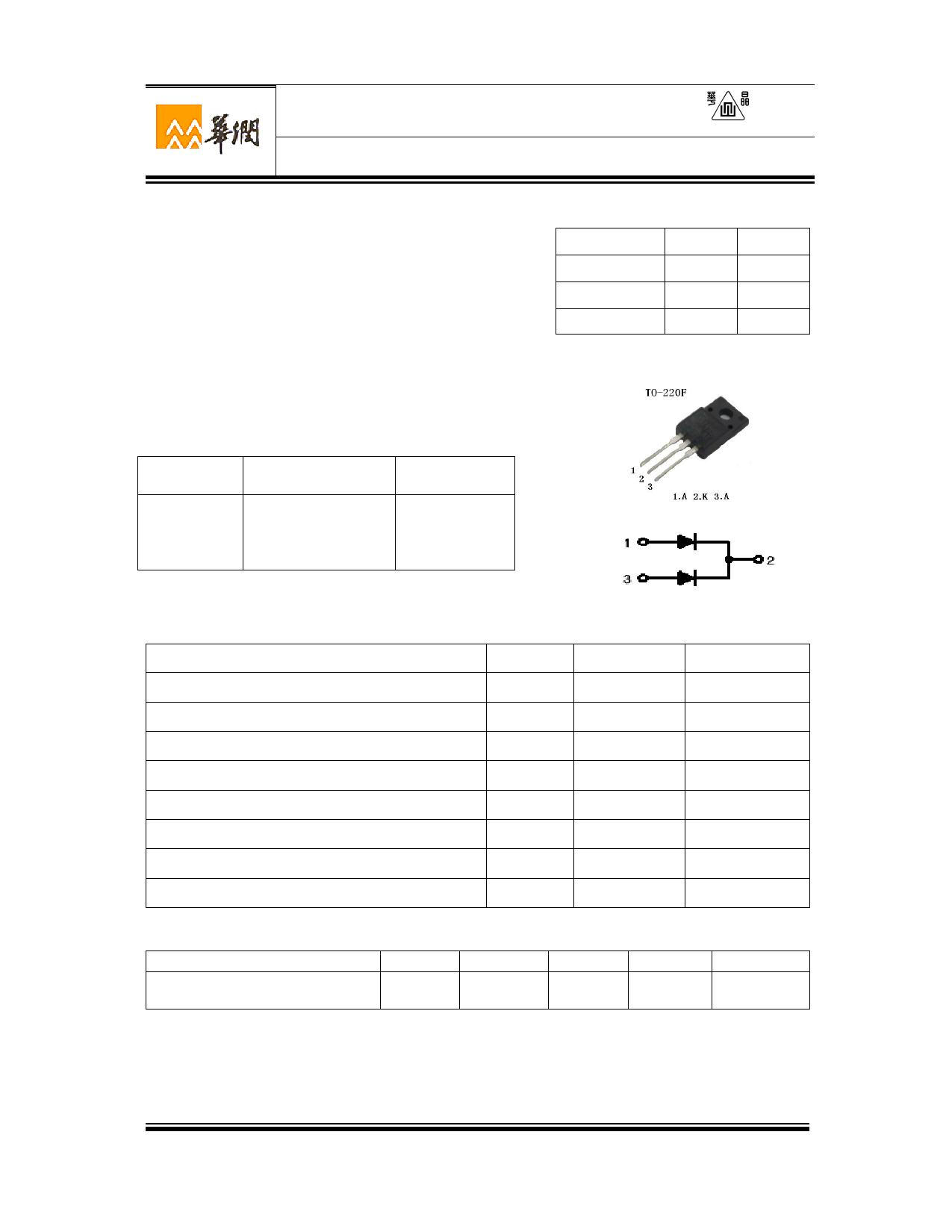 2CZ10150A9 Datasheet, 2CZ10150A9 PDF,ピン配置, 機能