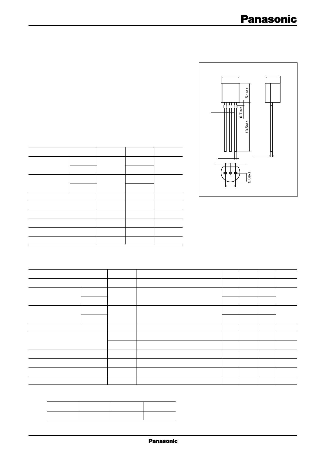 C1318 Datasheet, C1318 PDF,ピン配置, 機能