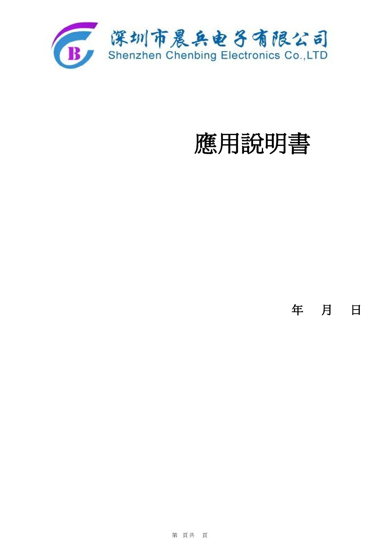 GPD2856A image