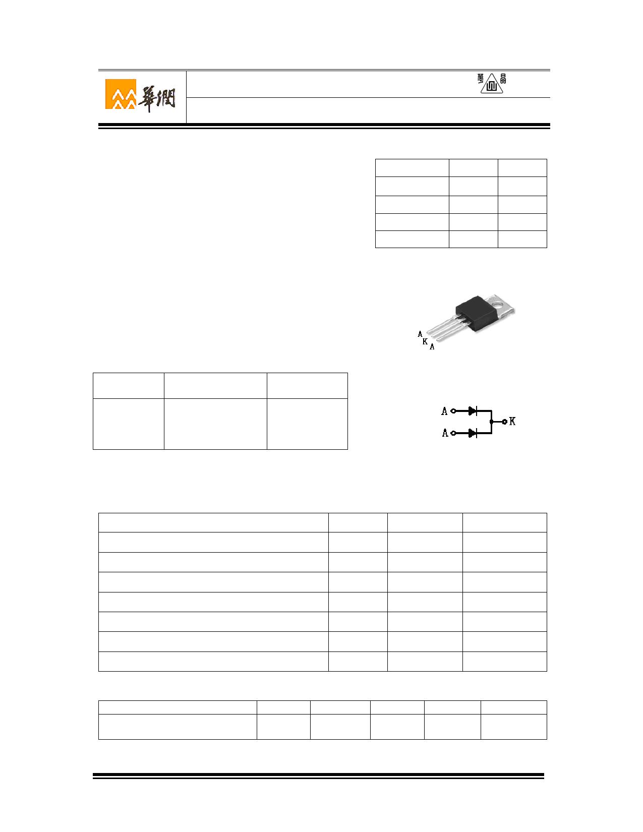 2CR122A8S Datasheet, 2CR122A8S PDF,ピン配置, 機能
