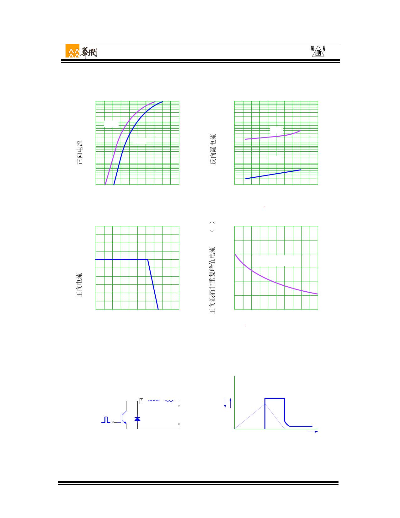 2CR122A8S pdf, ピン配列