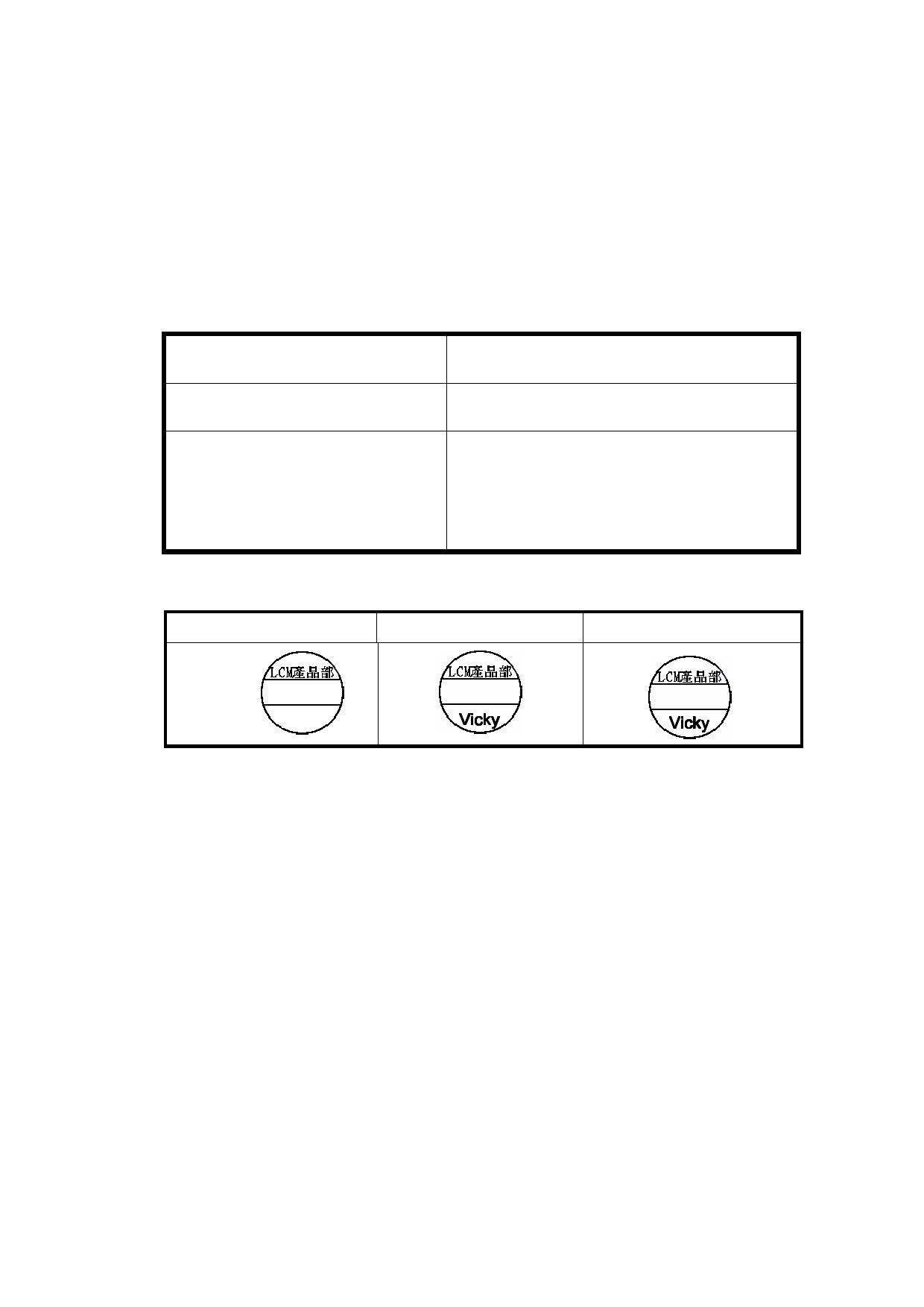 I2420-6OMN4823A datasheet