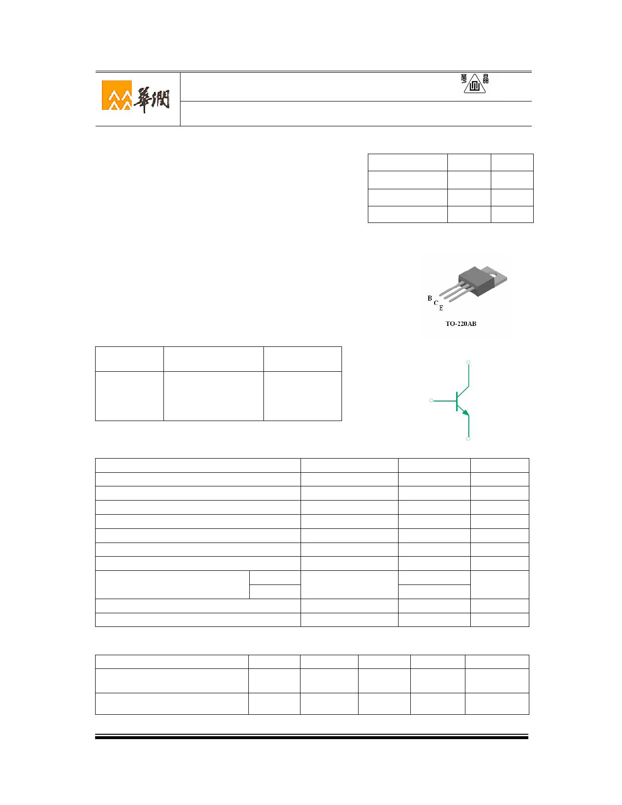 3DD13005F8-1 Datasheet, 3DD13005F8-1 PDF,ピン配置, 機能