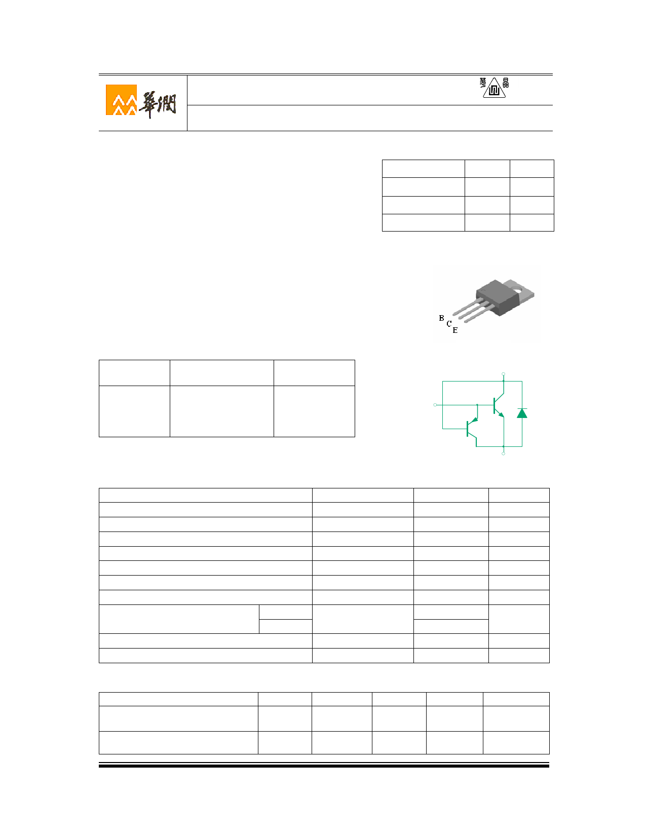 3DD13009X8D Datasheet, 3DD13009X8D PDF,ピン配置, 機能