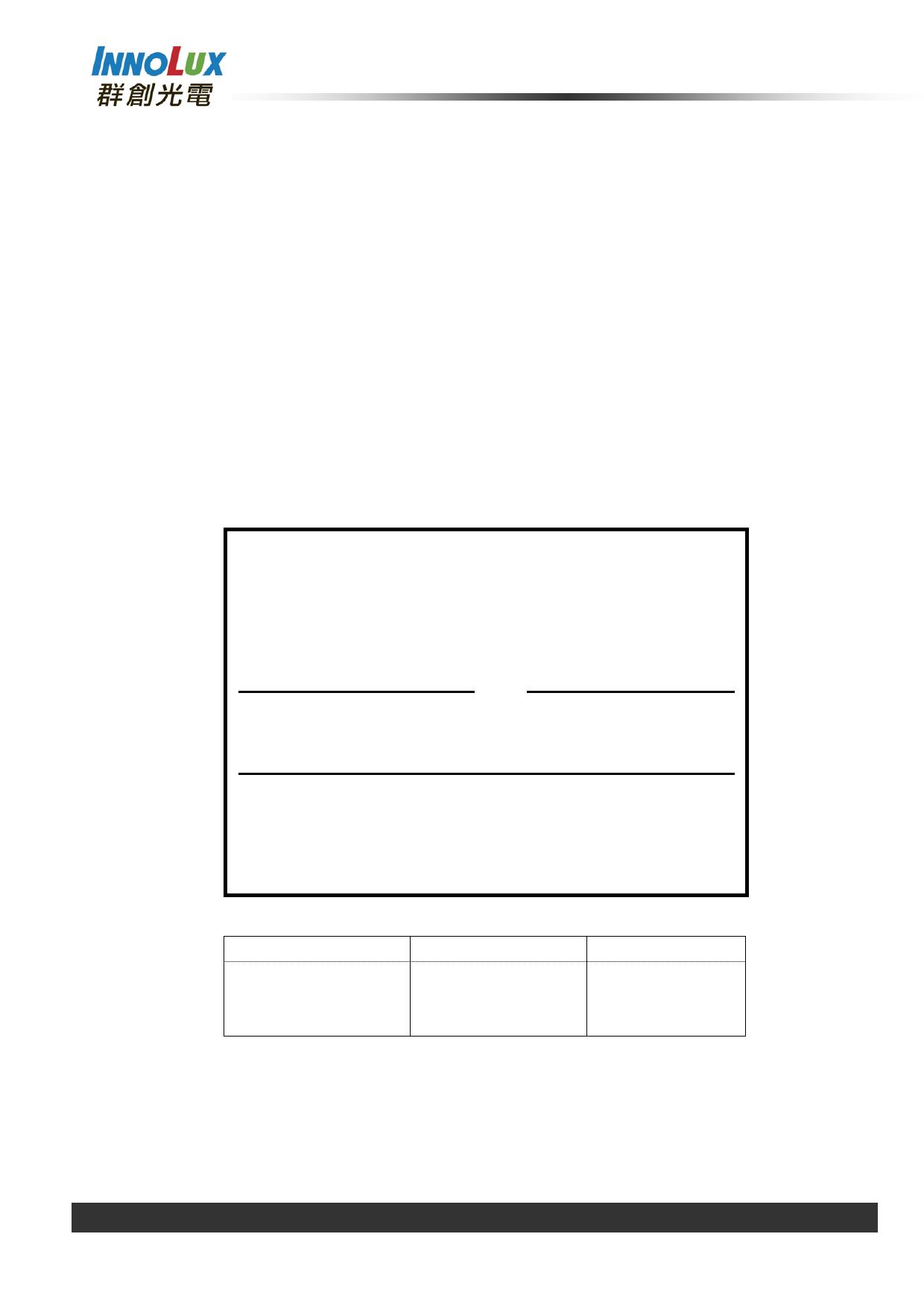 N101ICG-L11 دیتاشیت PDF