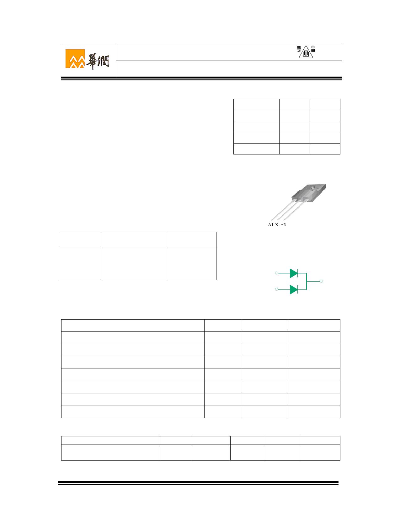 2CR204AHS Datasheet, 2CR204AHS PDF,ピン配置, 機能