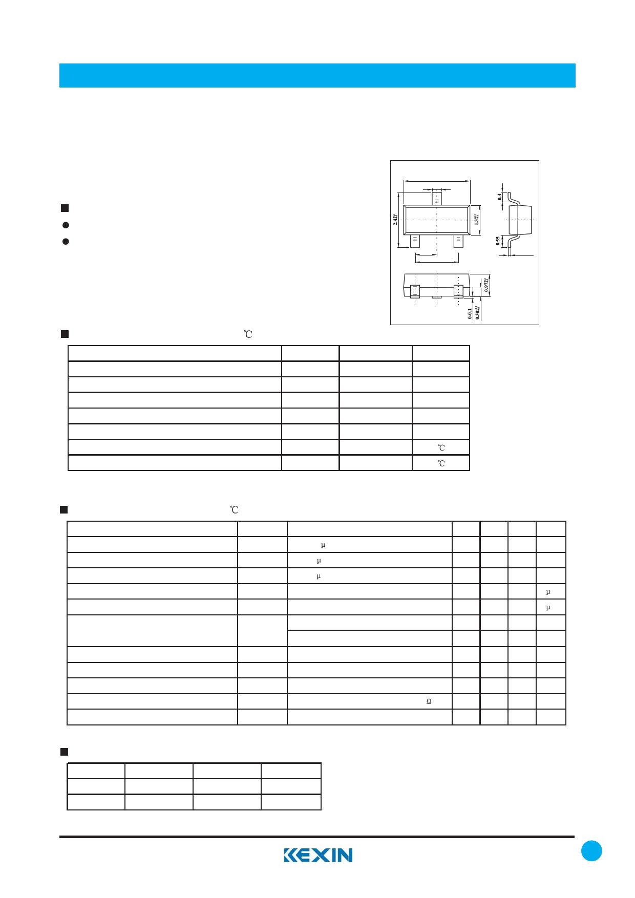 C3052 Datasheet, C3052 PDF,ピン配置, 機能