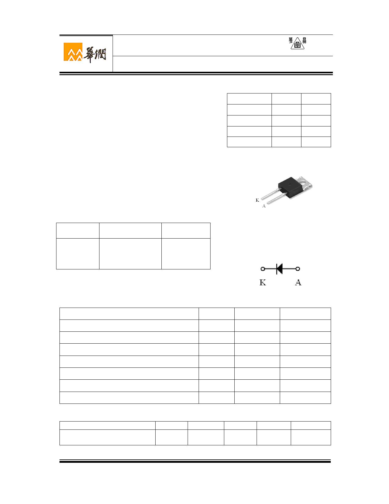 2CR084A8C Datasheet, 2CR084A8C PDF,ピン配置, 機能