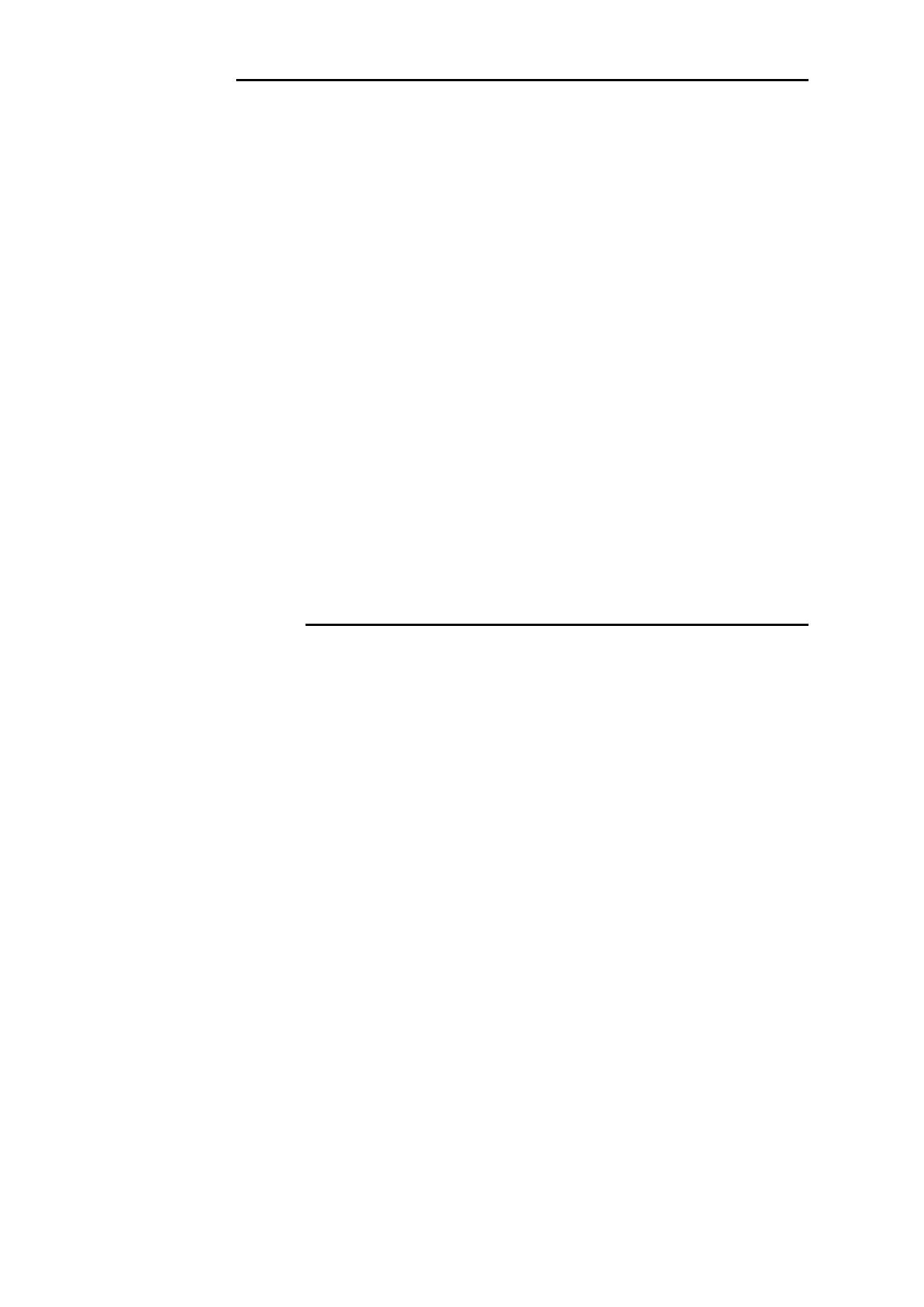 HQ-0811 pdf, ピン配列