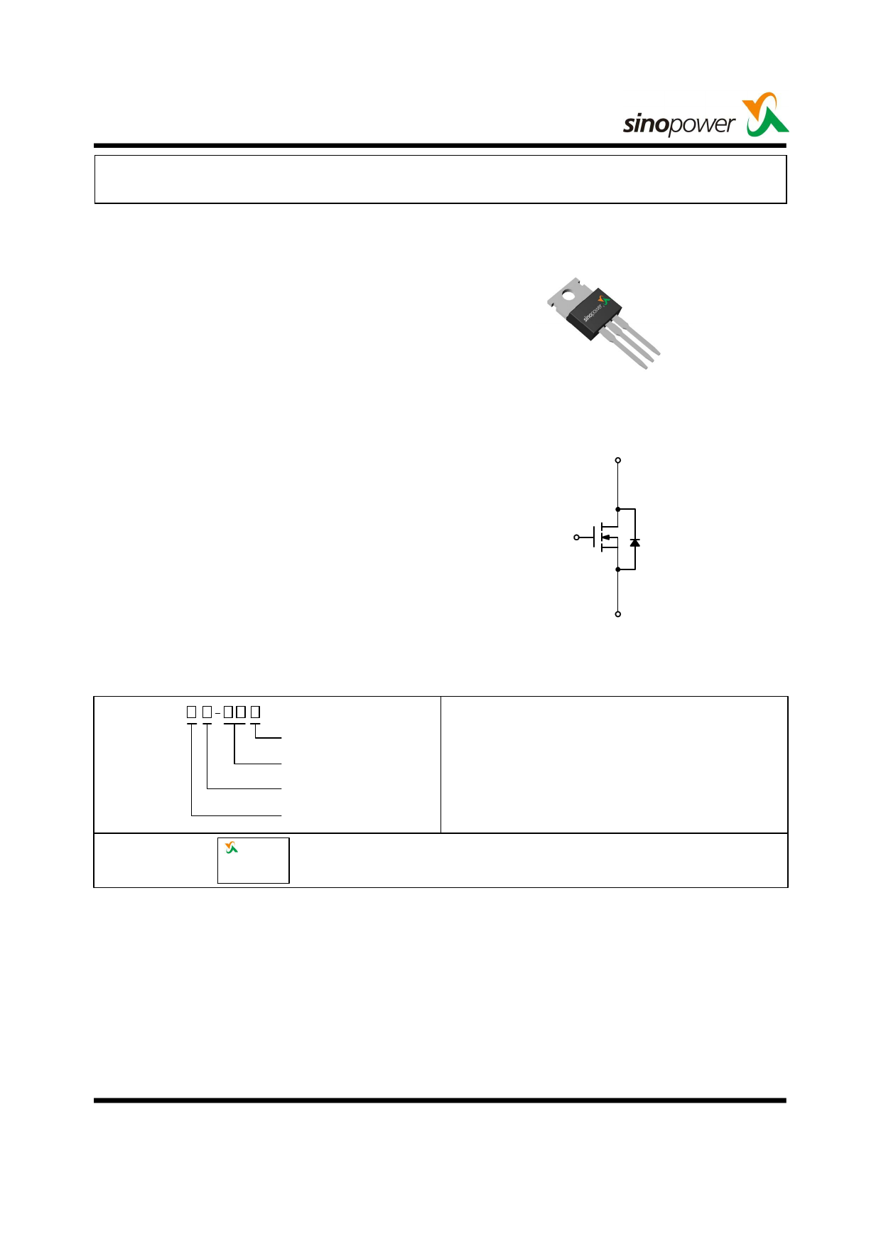 SM8007NSF datasheet, circuit