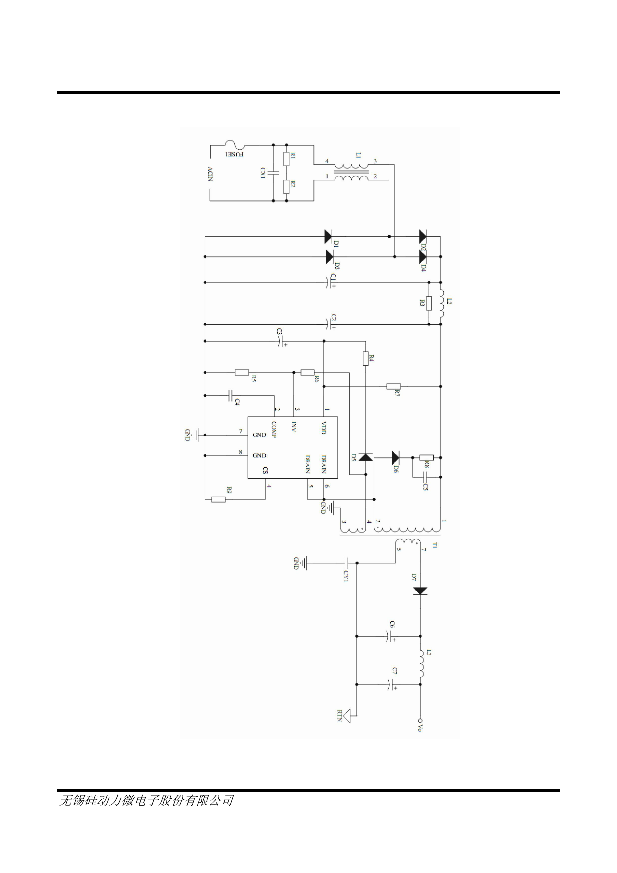 SP5619 전자부품, 판매, 대치품