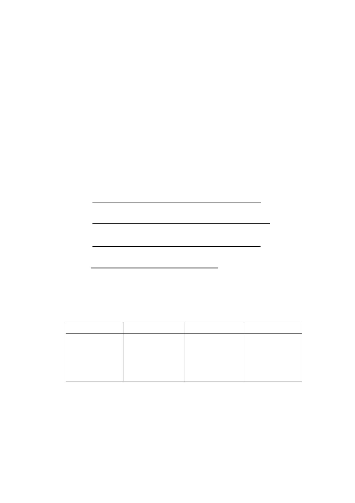 AC1122 دیتاشیت PDF