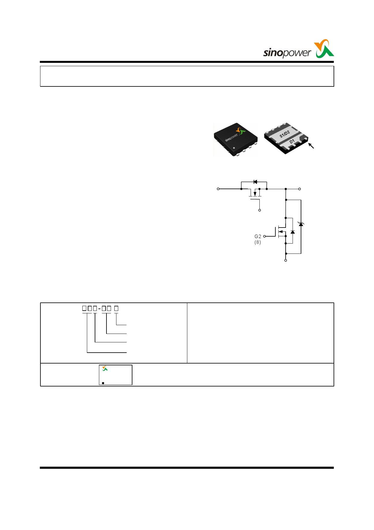 SM7321ESKP datasheet, circuit