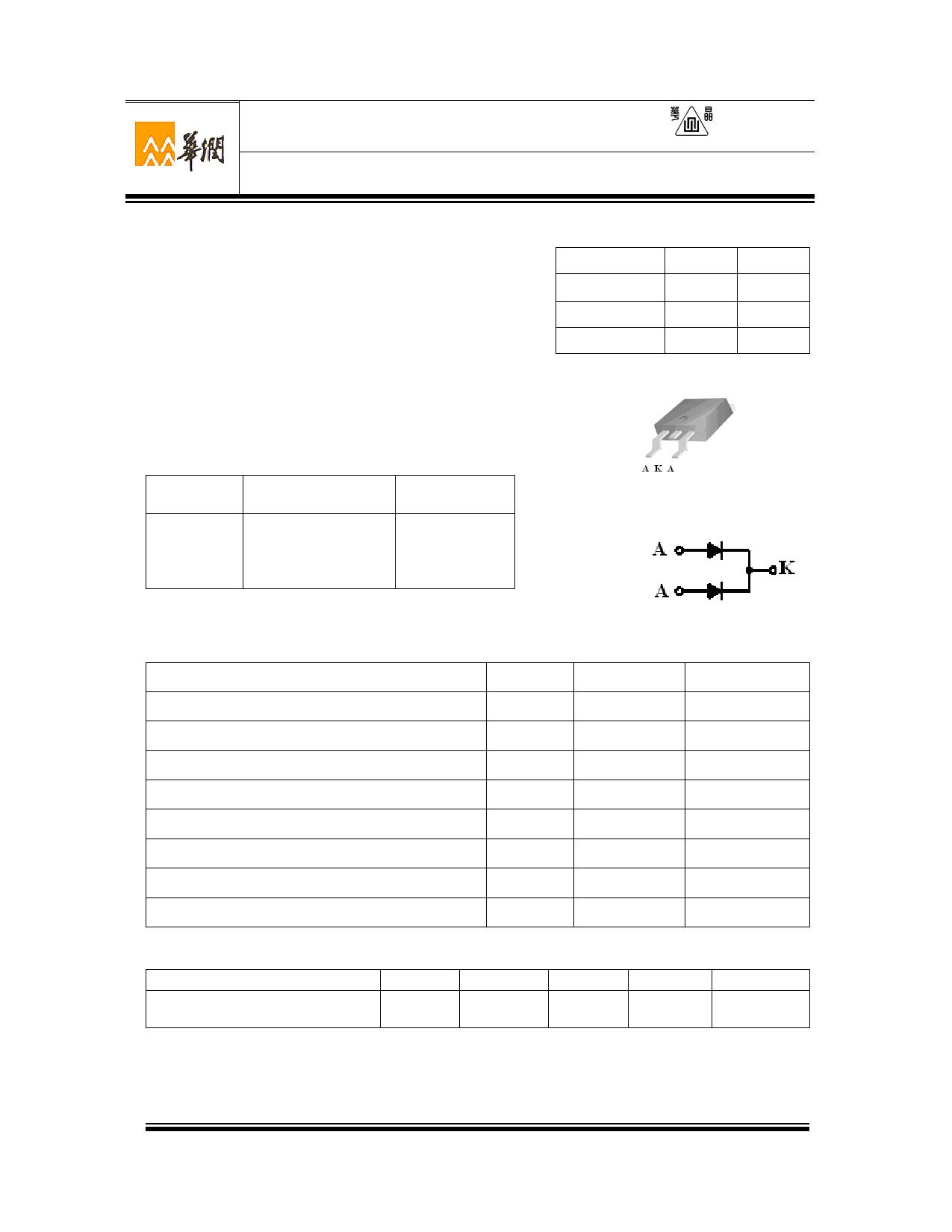 2CZ20100A4S Datasheet, 2CZ20100A4S PDF,ピン配置, 機能