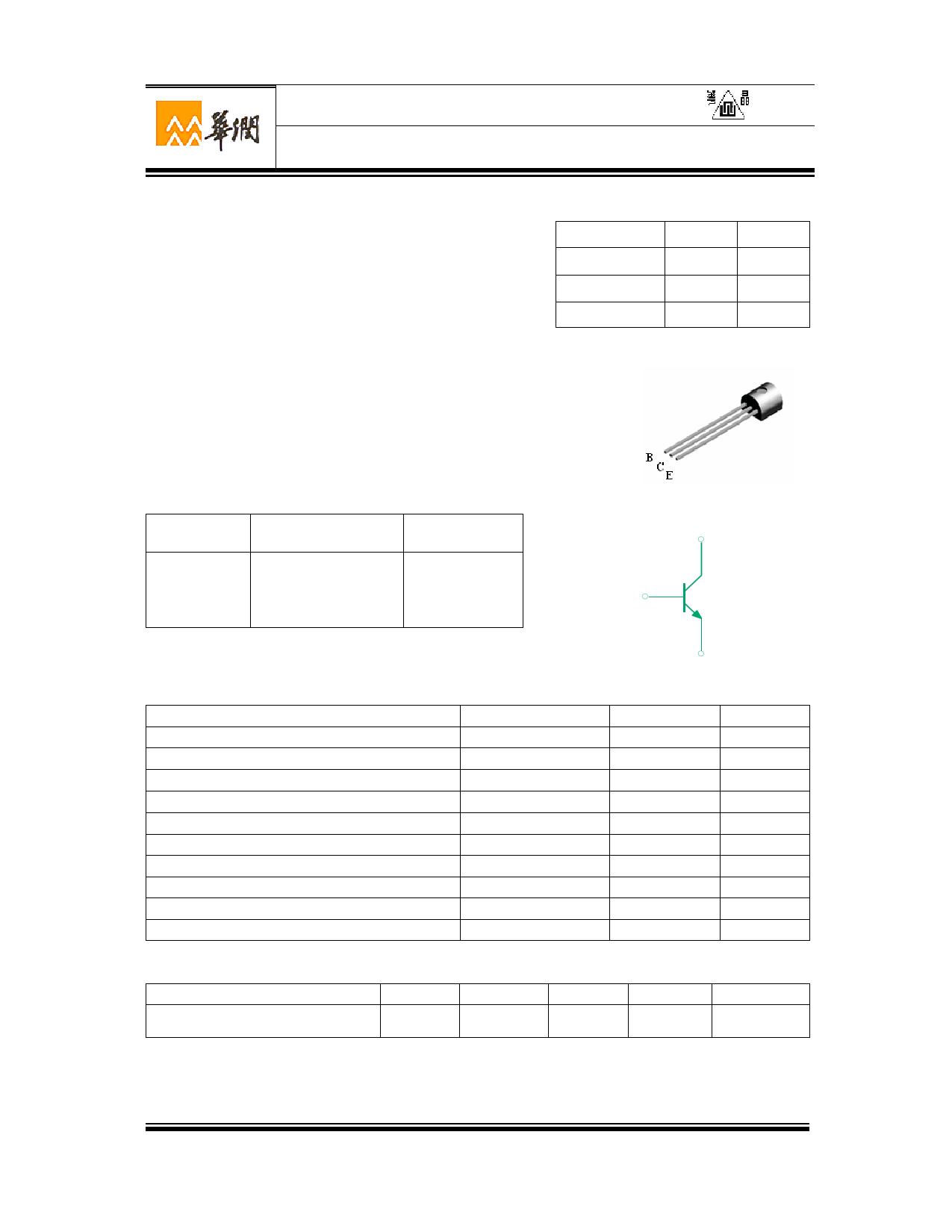 3DD3040A1 Datasheet, 3DD3040A1 PDF,ピン配置, 機能