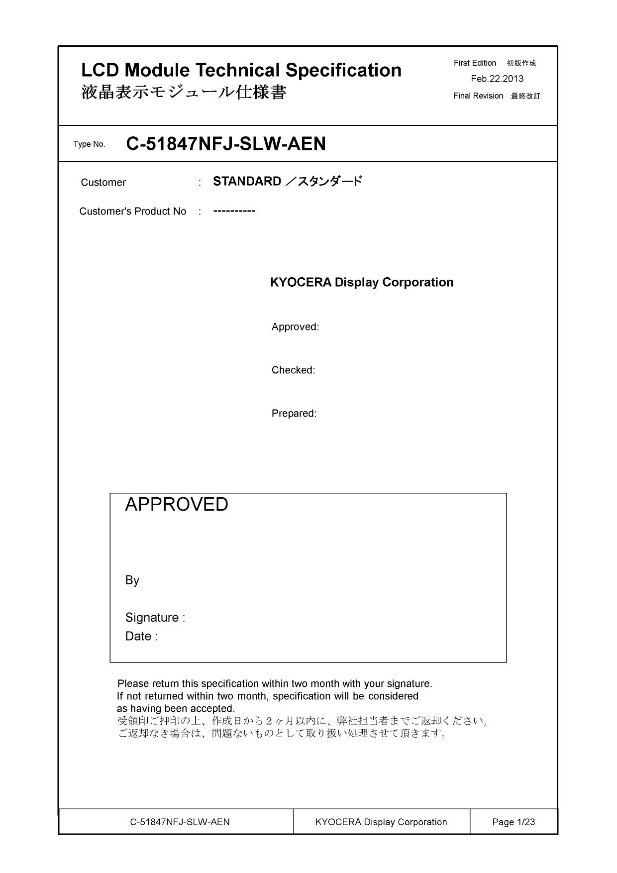 C-51847NFJ-SLW-AEN دیتاشیت PDF