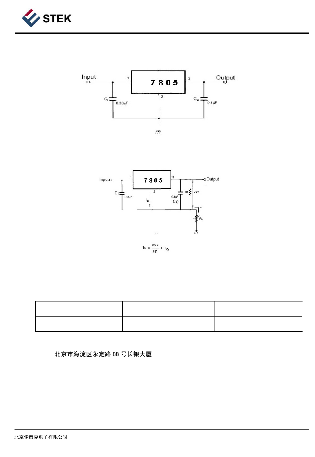 7805A pdf, ピン配列